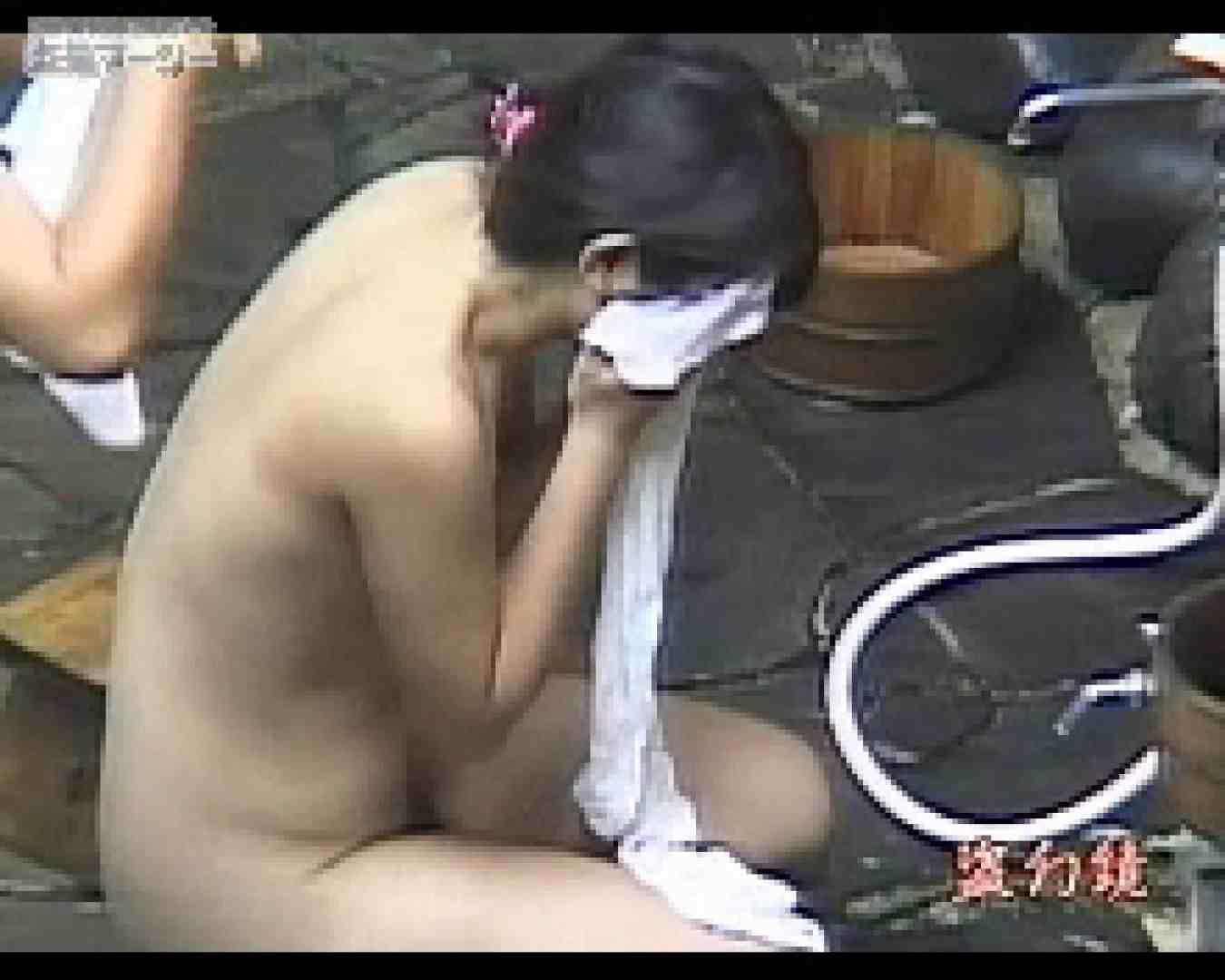 巨乳 乳首:特選白昼の浴場絵巻ty-4:のぞき本舗 中村屋