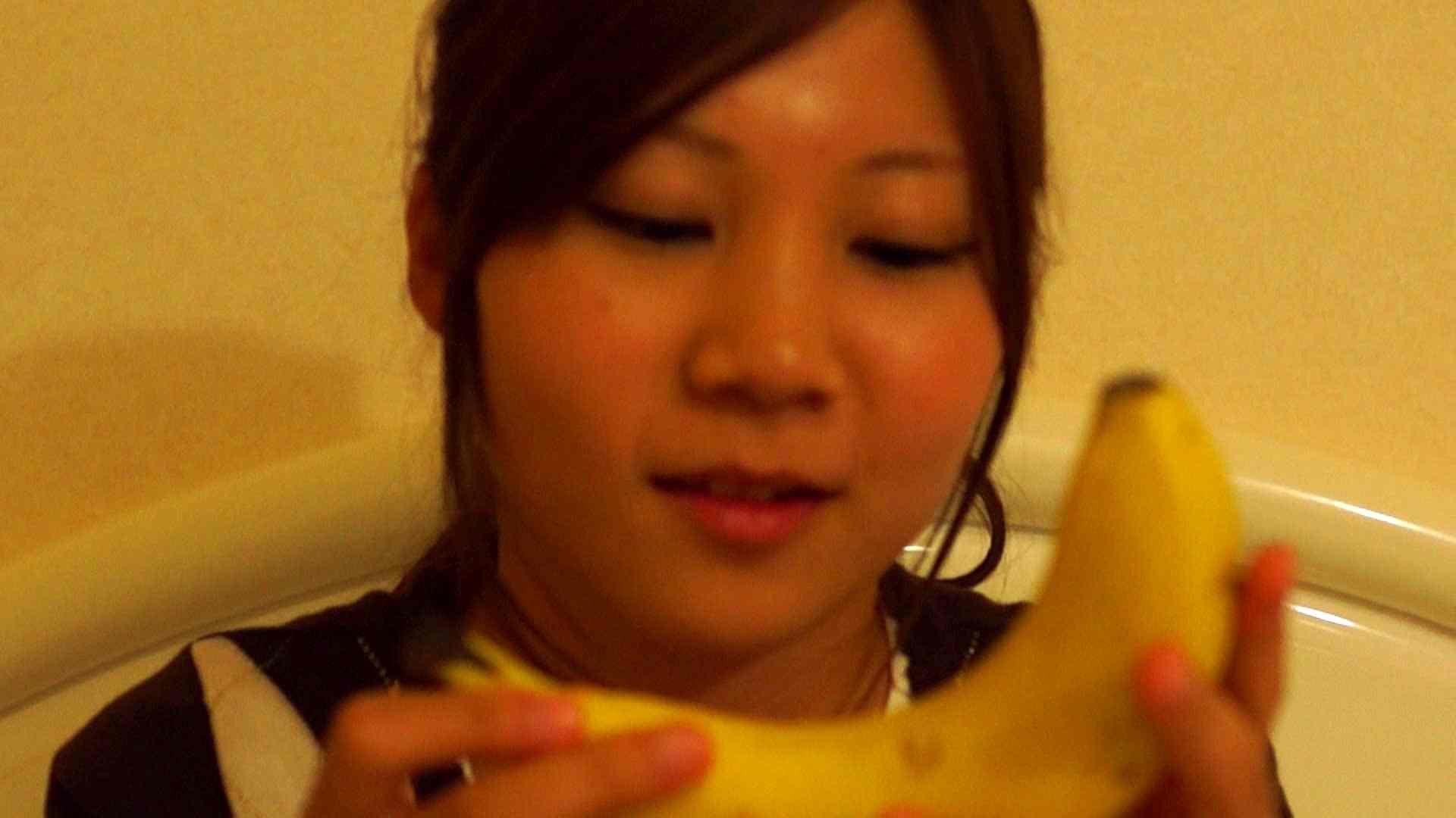巨乳 乳首:vol.13 瑞希ちゃんにバナナを舐めてもらいました。:大奥