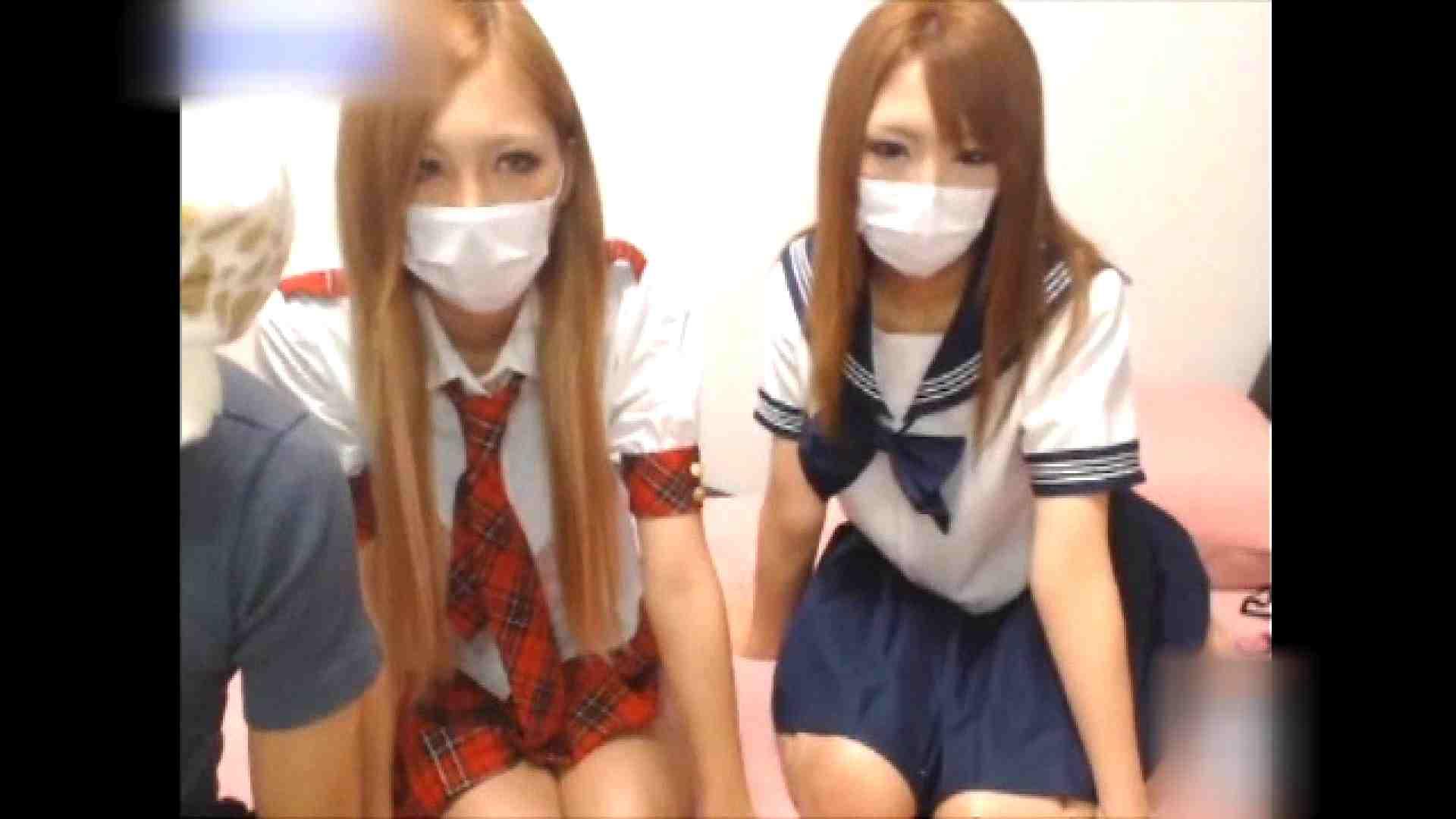 巨乳 乳首:アッと驚くハメ五郎 Vol.09 前編:大奥