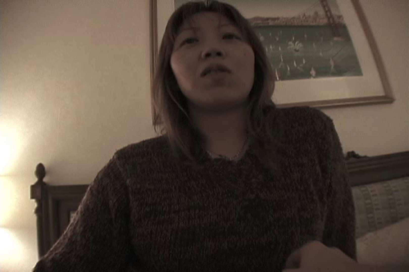 巨乳 乳首:ツンデレ素人嬢もチンポには弱い~増田あけみ~:大奥