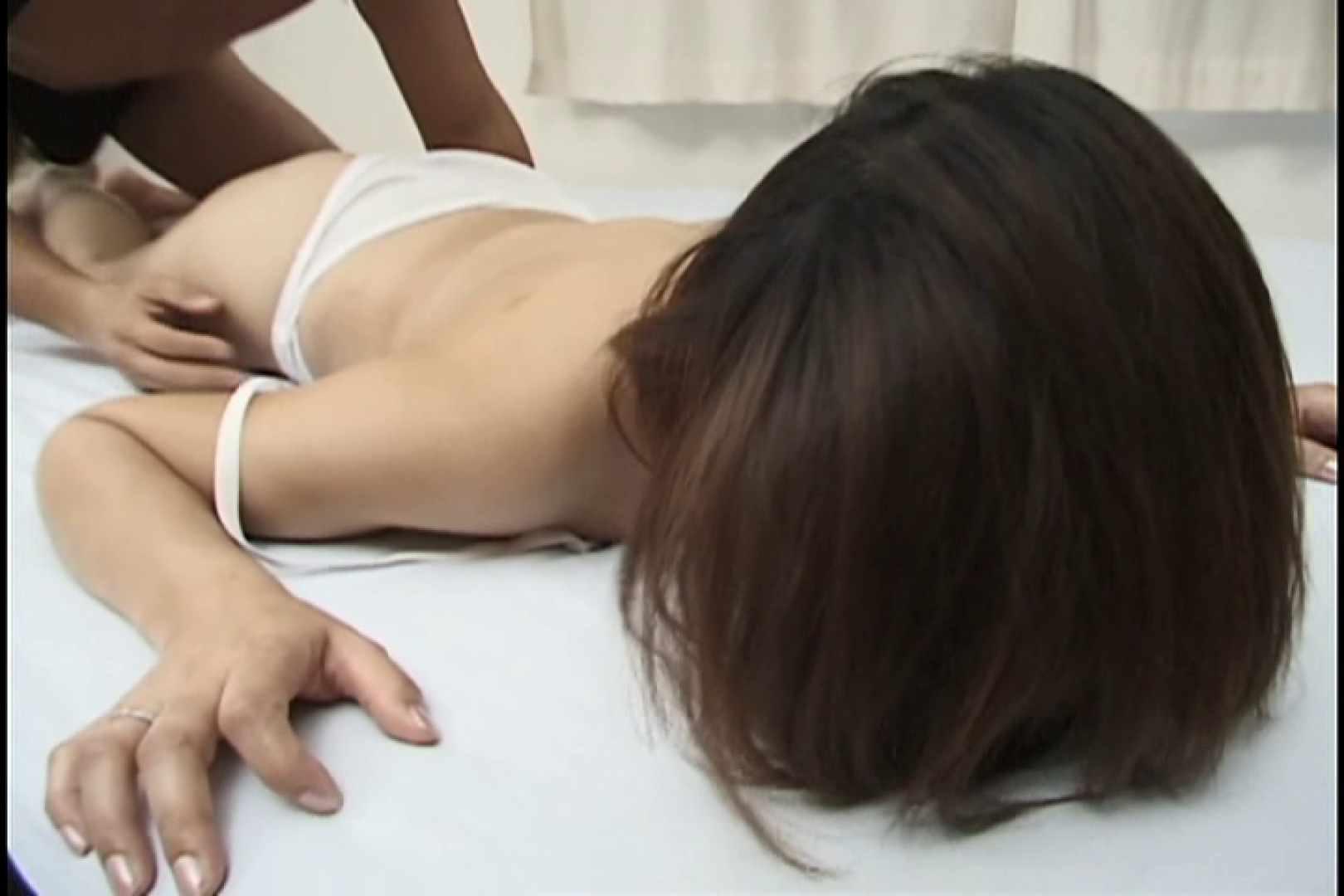 巨乳 乳首:昼間の奥様は欲求不満 ~江口亜紀子~:大奥
