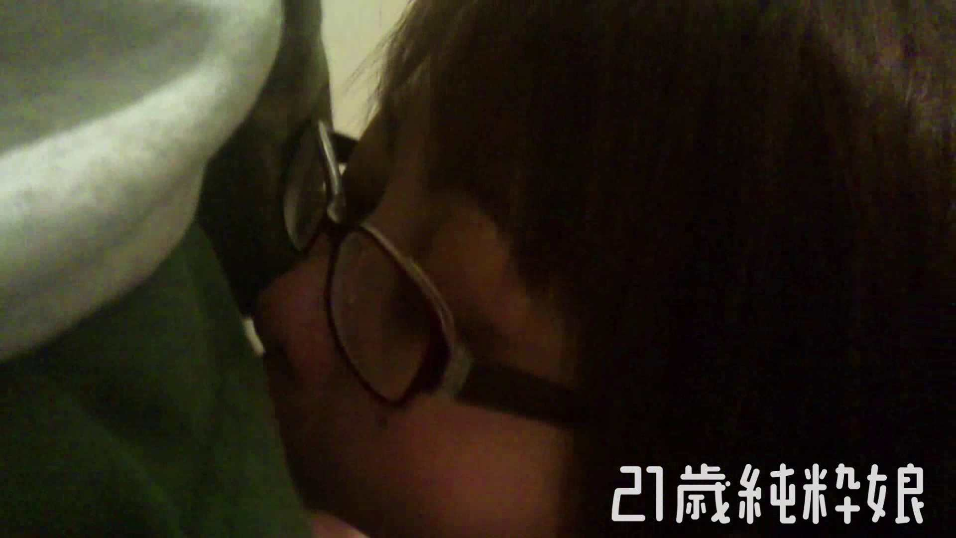 巨乳 乳首:Gカップ21歳純粋嬢第2弾Vol.5:大奥