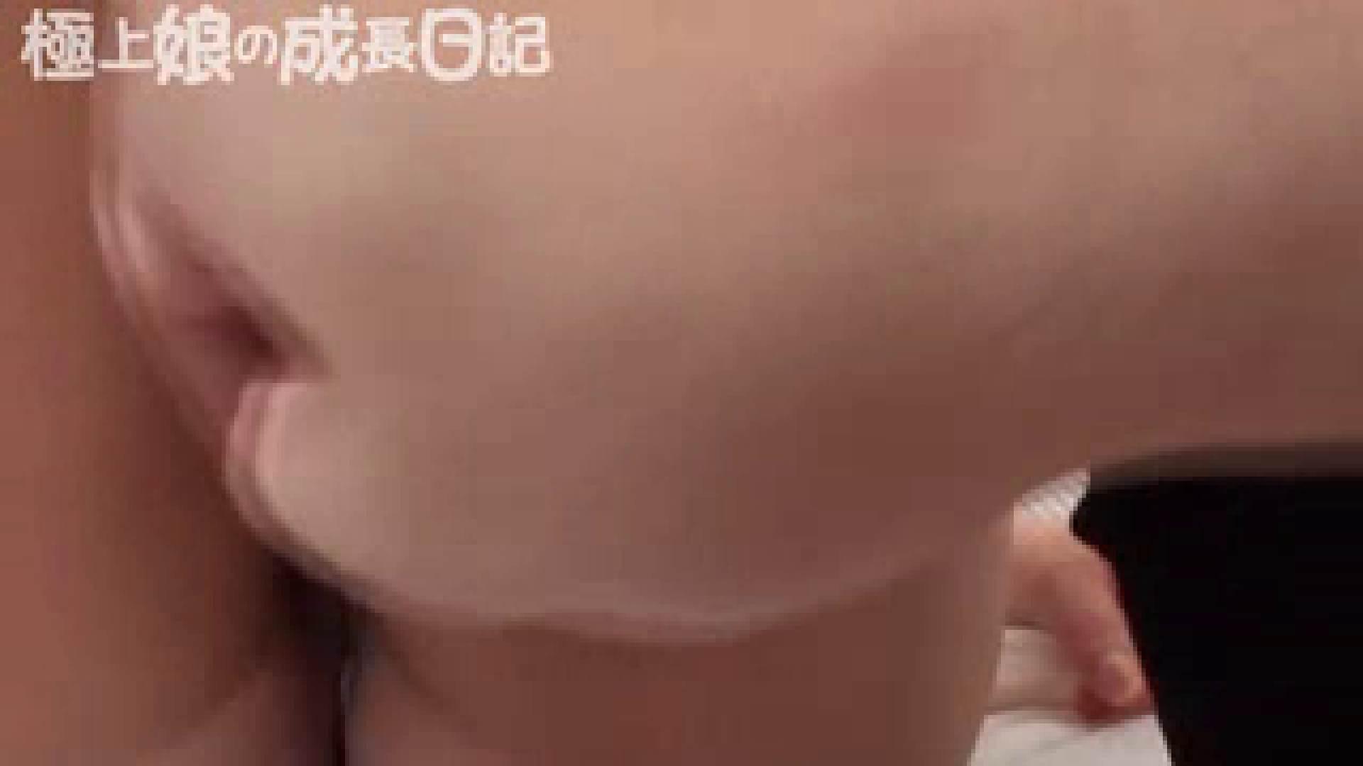 巨乳 乳首:極上素人嬢の成長日記 2日目:大奥