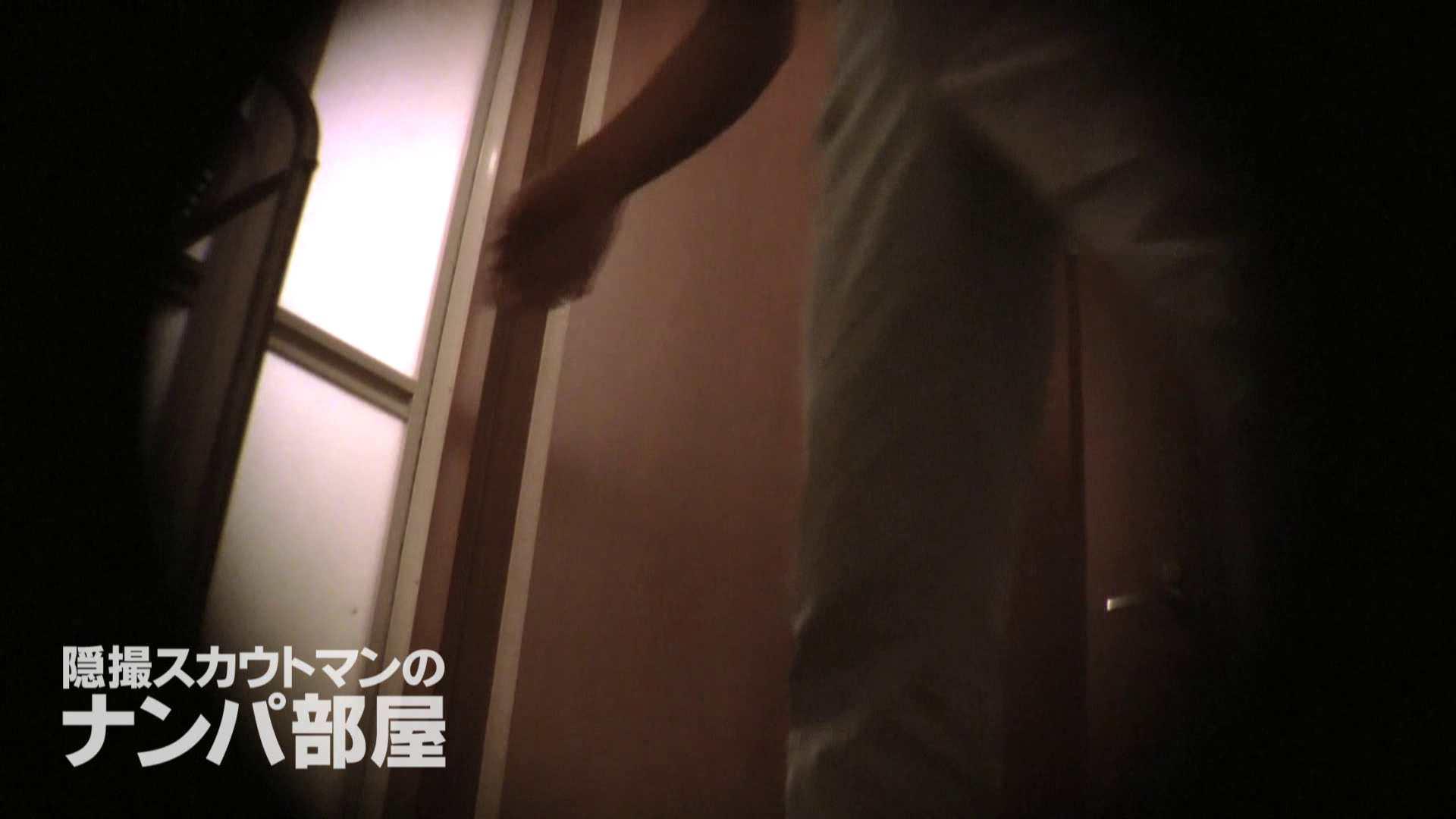 巨乳 乳首:隠撮スカウトマンのナンパ部屋~風俗デビュー前のつまみ食い~ sii:大奥