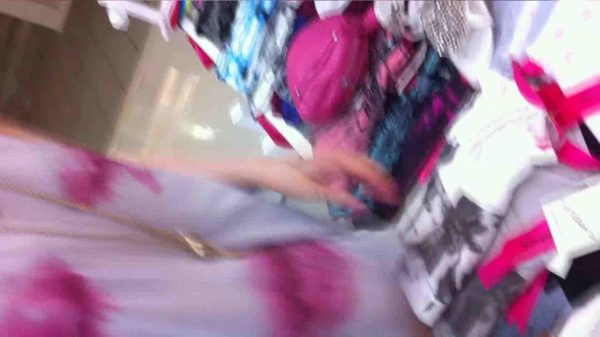 可愛いカリスマ店員限定‼胸チラ&パンチラ vol.04 パンチラ放出  95pic 42