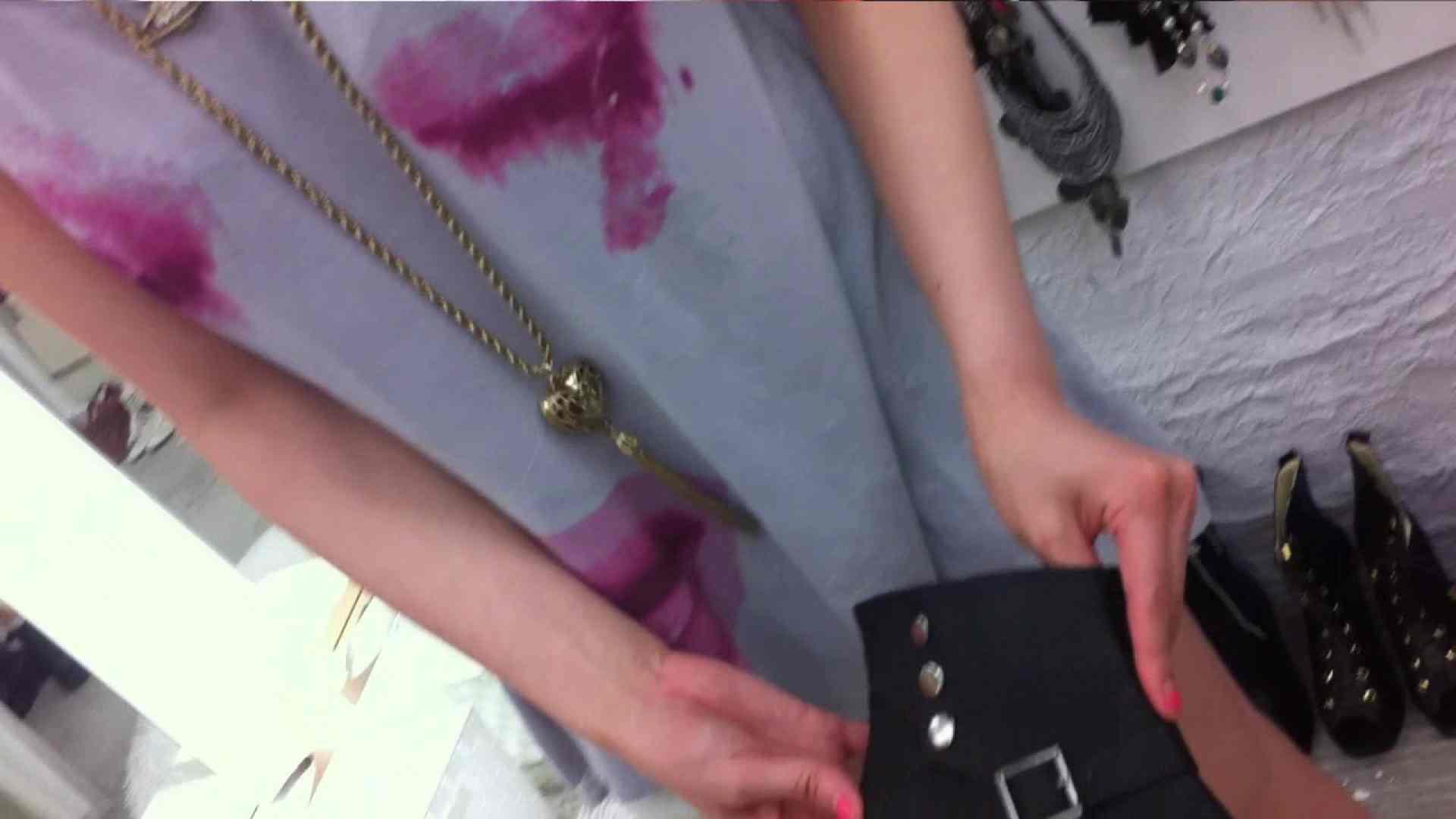 可愛いカリスマ店員限定‼胸チラ&パンチラ vol.04 胸チラ 盗撮われめAV動画紹介 95pic 47