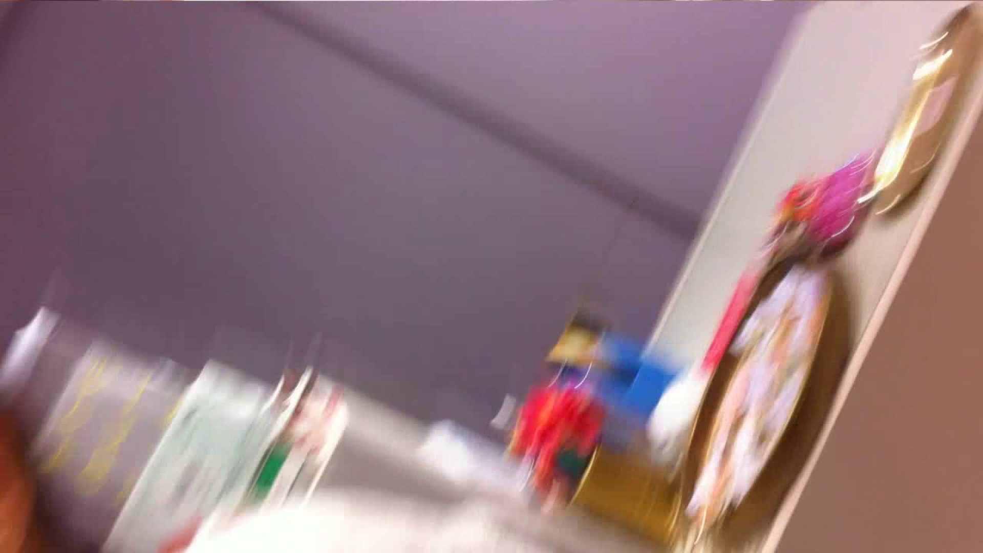 可愛いカリスマ店員限定‼胸チラ&パンチラ vol.04 パンチラ放出   接写  95pic 61