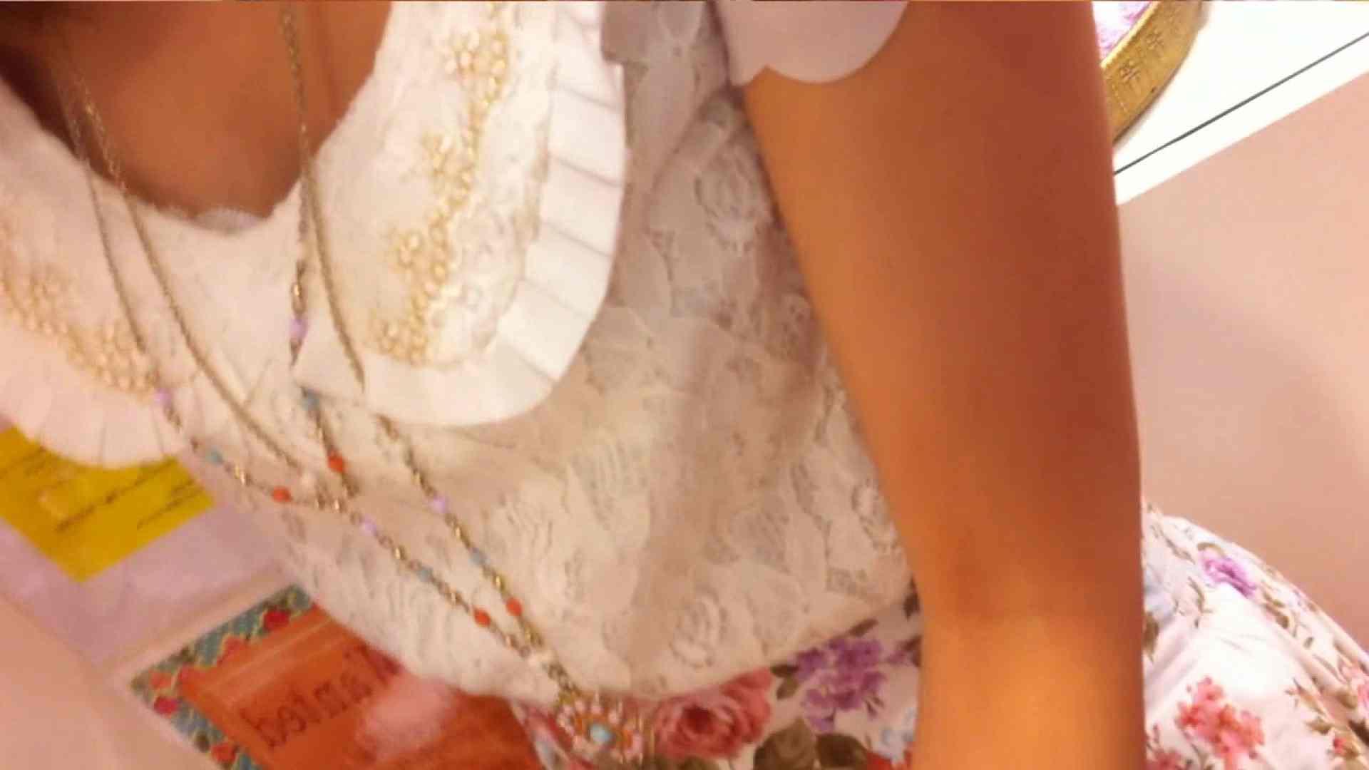 可愛いカリスマ店員限定‼胸チラ&パンチラ vol.04 チラ 覗きぱこり動画紹介 95pic 63