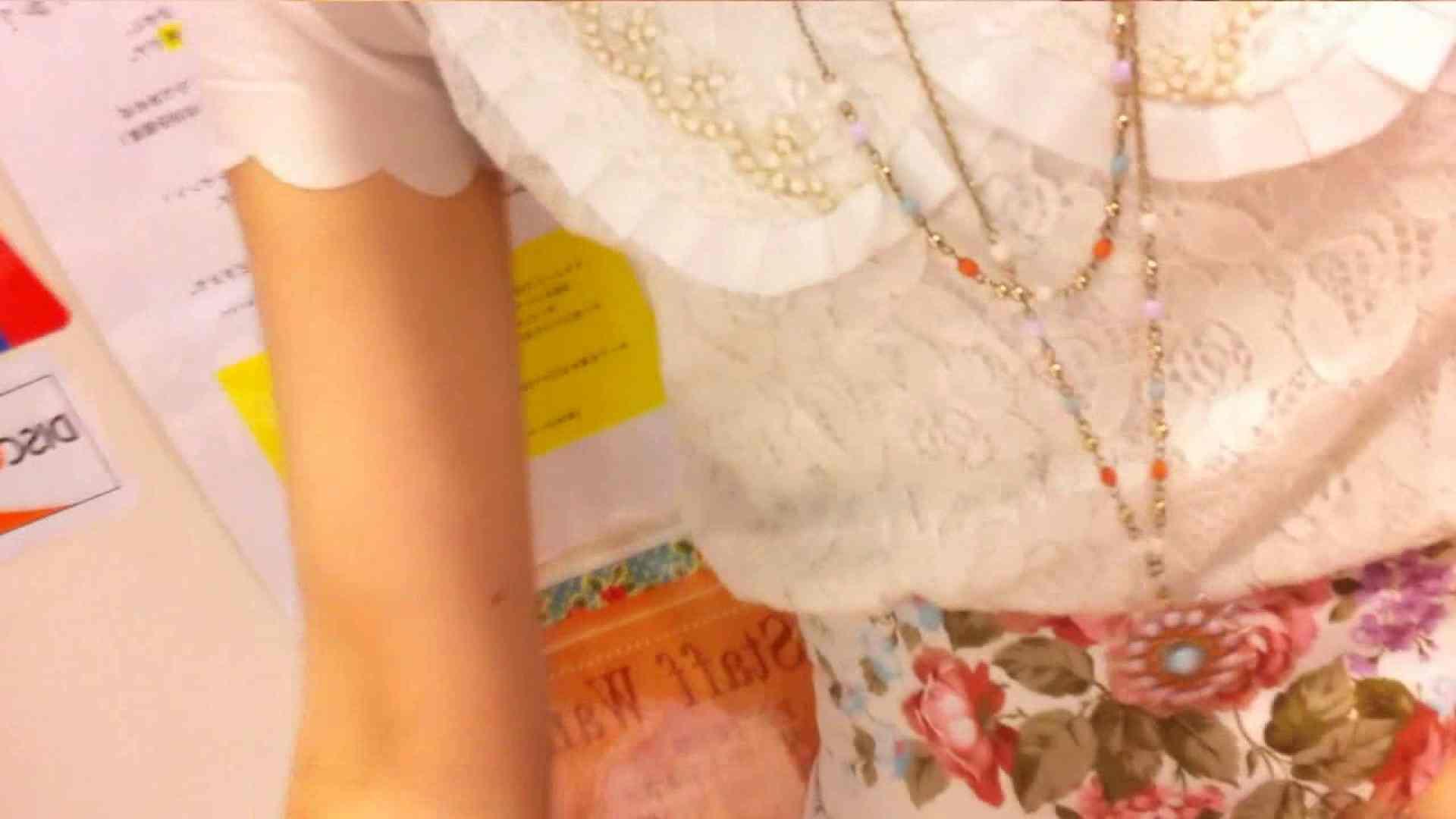可愛いカリスマ店員限定‼胸チラ&パンチラ vol.04 おまんこ無修正 盗み撮りAV無料動画キャプチャ 95pic 64