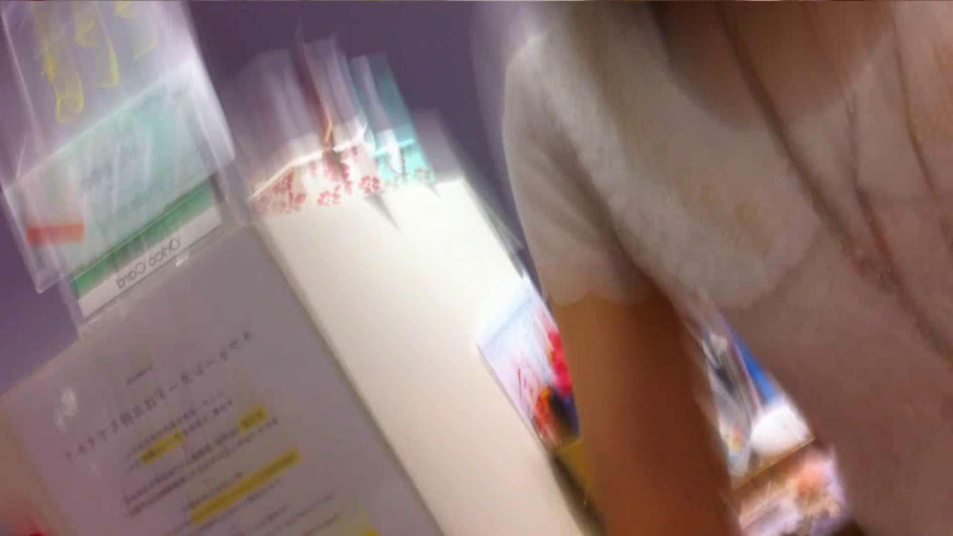 可愛いカリスマ店員限定‼胸チラ&パンチラ vol.04 チラ 覗きぱこり動画紹介 95pic 69