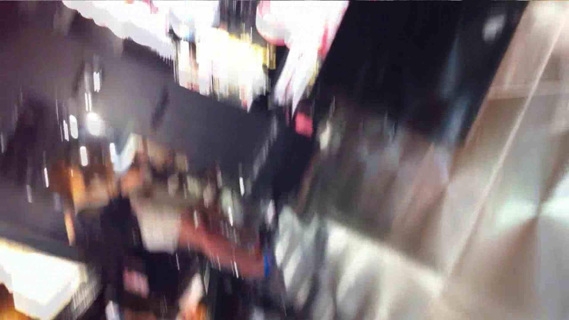 可愛いカリスマ店員限定‼胸チラ&パンチラ vol.10 接写 盗み撮りオマンコ動画キャプチャ 24pic 22