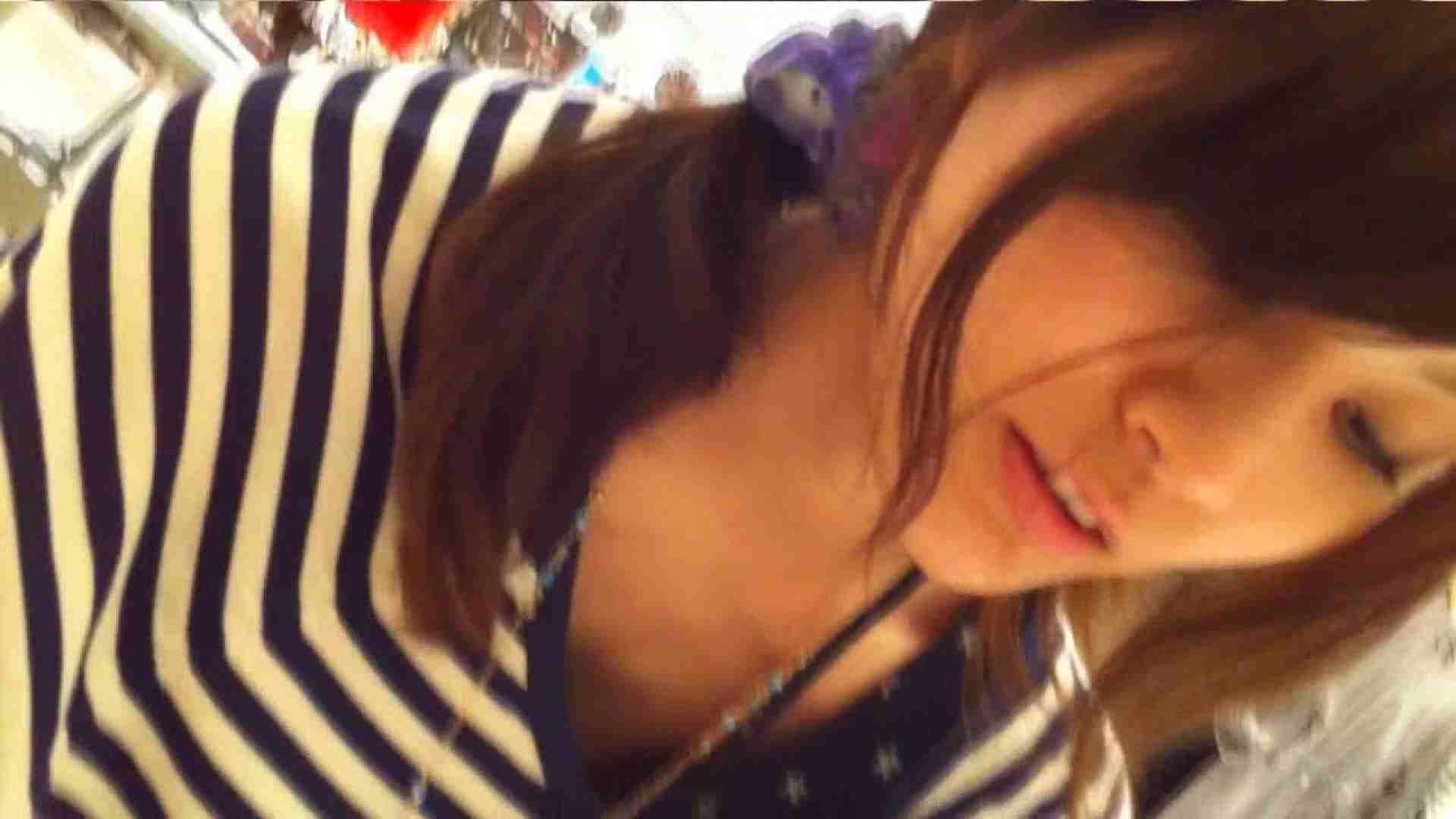 可愛いカリスマ店員限定‼胸チラ&パンチラ vol.13 接写 盗撮ヌード画像 101pic 76