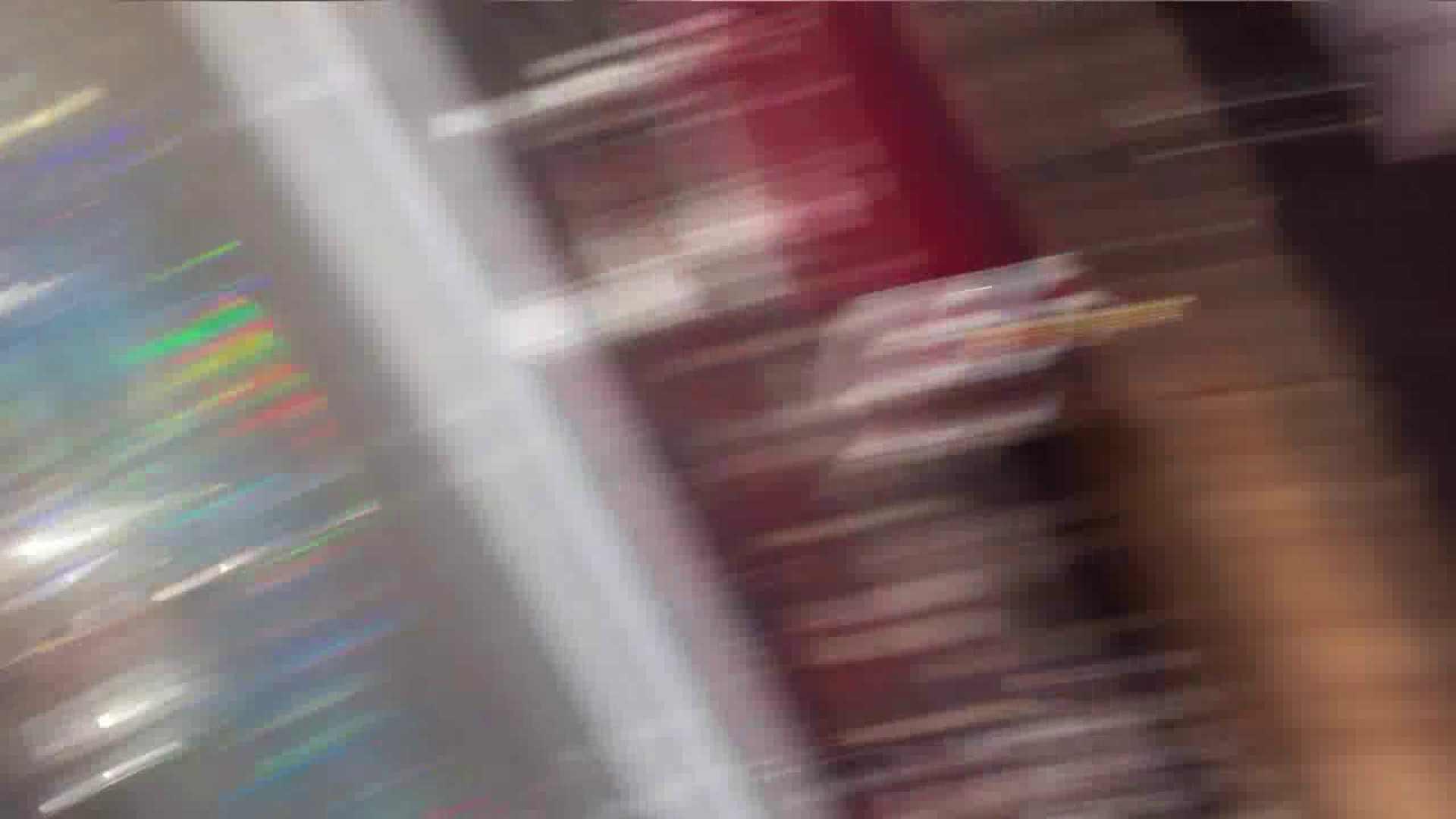 可愛いカリスマ店員限定‼胸チラ&パンチラ vol.27 胸チラ | チラ  80pic 13