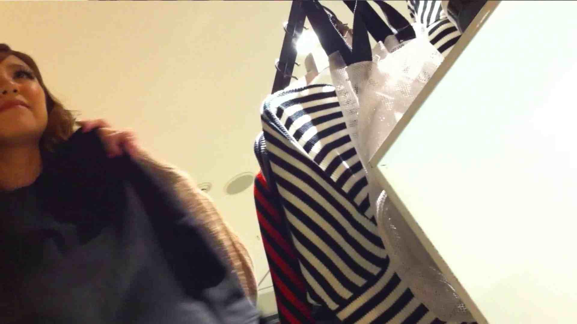 某デパートのカリスマ定員可愛すぎ‼!ピンクスカート編 接写 | おまんこ無修正  72pic 15