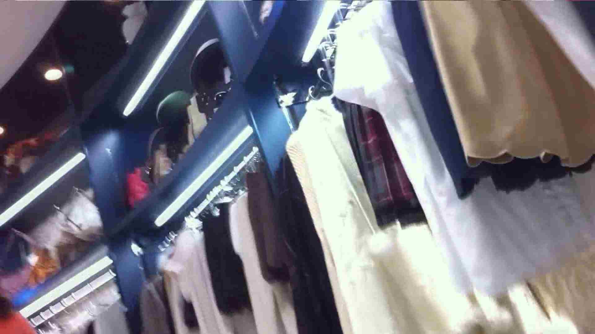 vol.33 美人アパレル胸チラ&パンチラ ギャル系ネーチャンの下着 おまんこ無修正 盗撮戯れ無修正画像 42pic 14