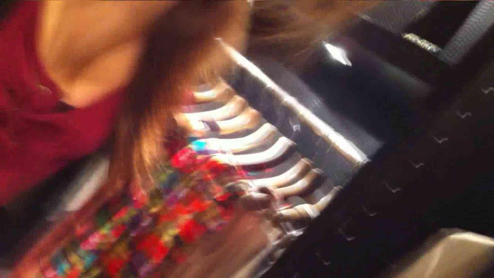 vol.33 美人アパレル胸チラ&パンチラ ギャル系ネーチャンの下着 OLの実態   パンチラ放出  42pic 17