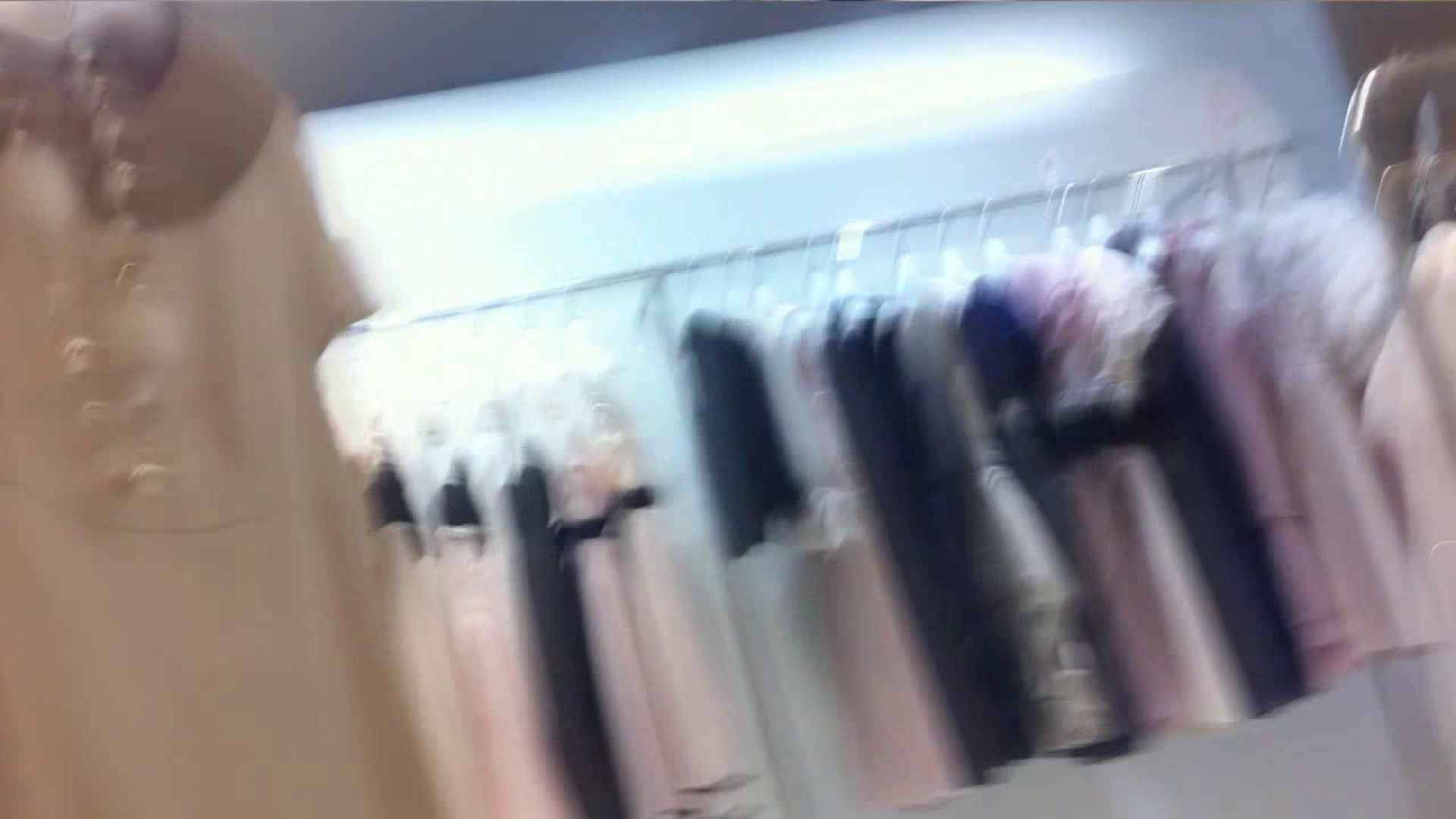 vol.33 美人アパレル胸チラ&パンチラ ギャル系ネーチャンの下着 ギャルの実態 覗きおまんこ画像 42pic 42