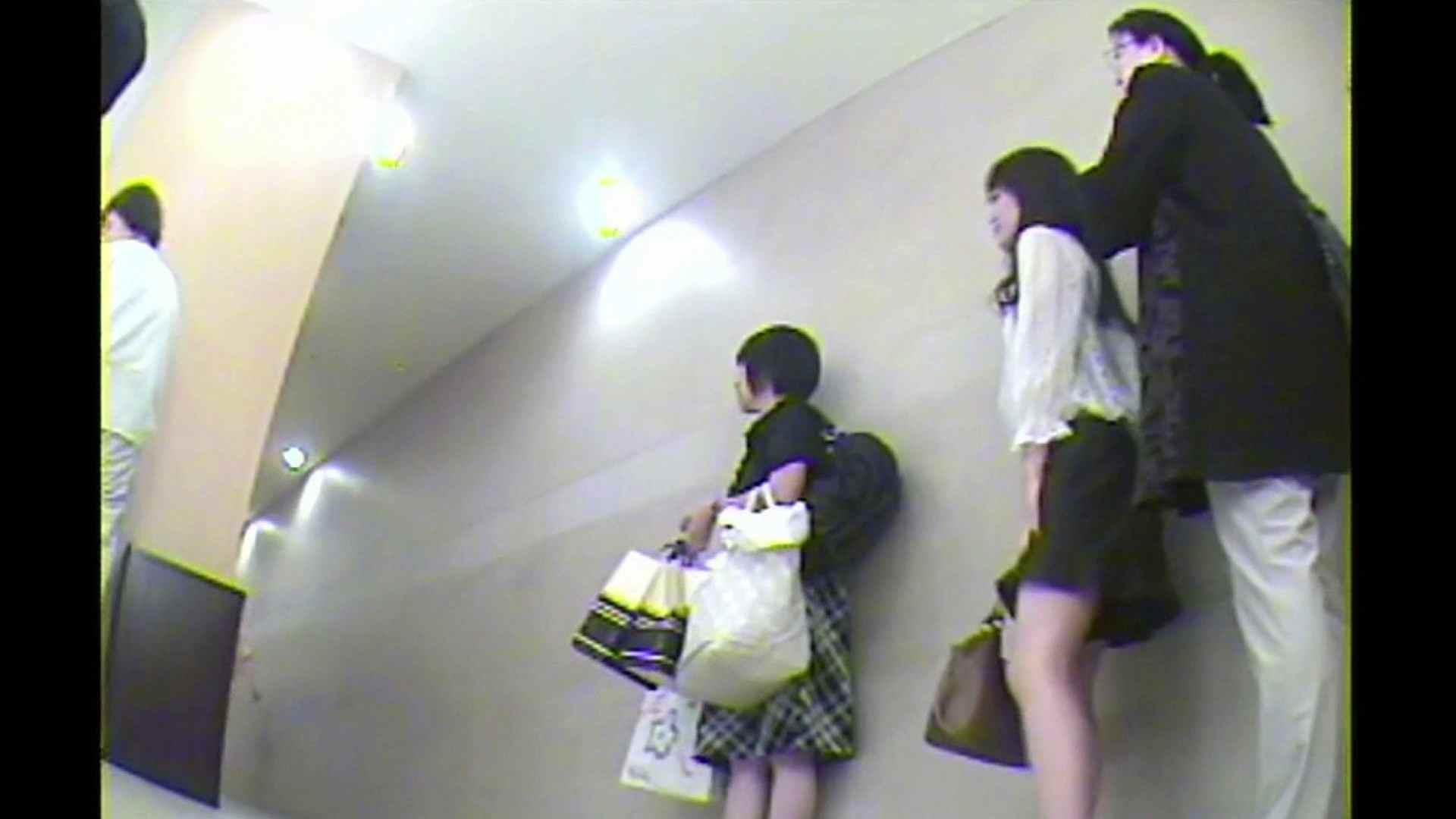 お漏らし寸前デパトイレ盗撮!Vol.02 トイレ  78pic 24
