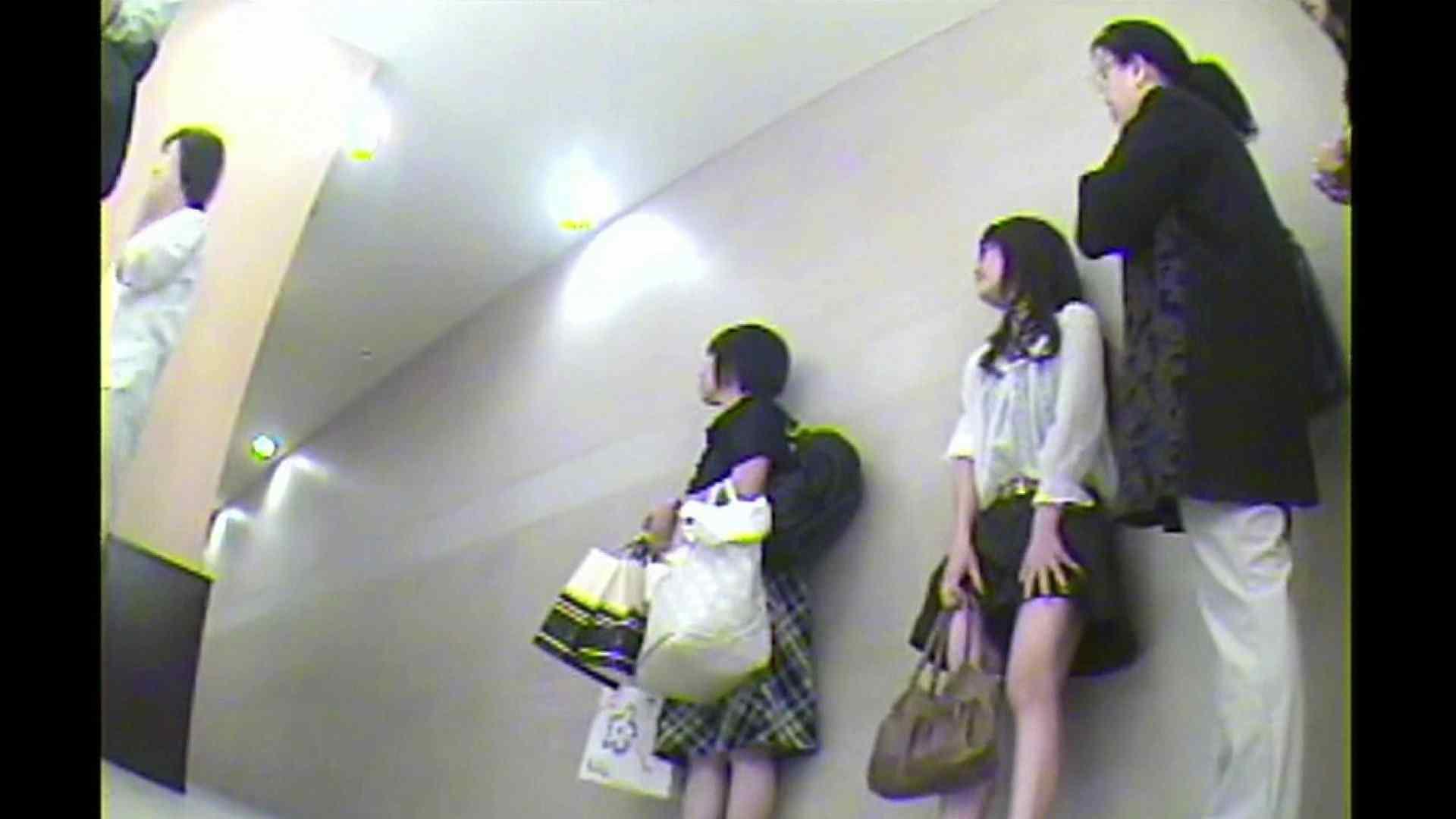 お漏らし寸前デパトイレ盗撮!Vol.02 トイレ  78pic 30