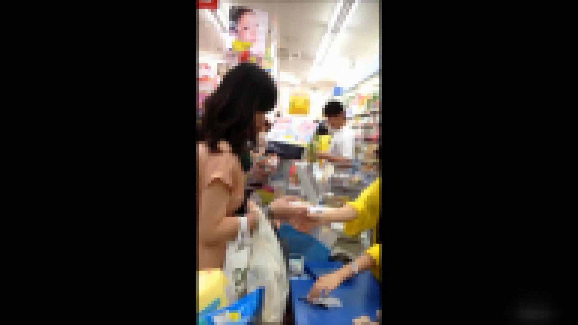 ガールズパンチラストリートビューVol.003 パンチラ放出 盗撮おまんこ無修正動画無料 17pic 7