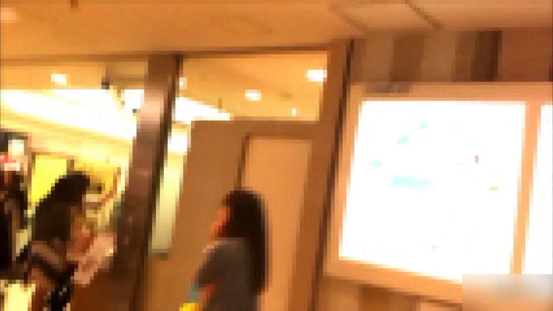 ガールズパンチラストリートビューVol.012 ギャルの実態 | パンチラ放出  47pic 17