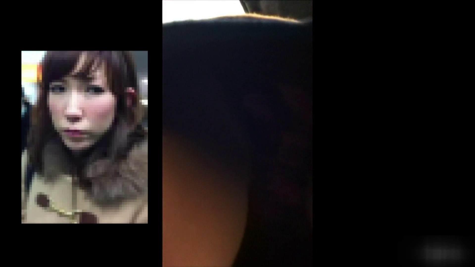 ガールズパンチラストリートビューVol.012 OLの実態 盗撮AV動画キャプチャ 47pic 30