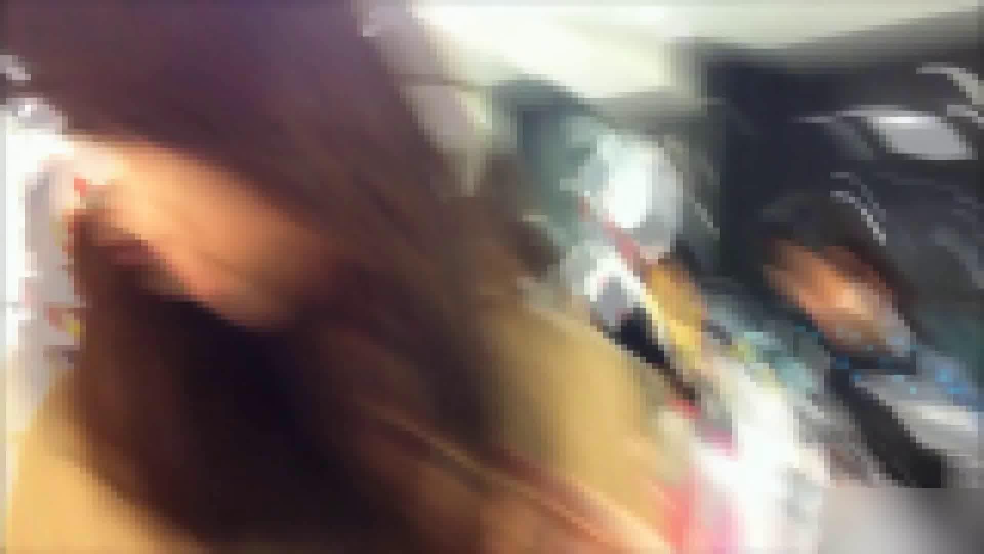 ガールズパンチラストリートビューVol.012 OLの実態 盗撮AV動画キャプチャ 47pic 38