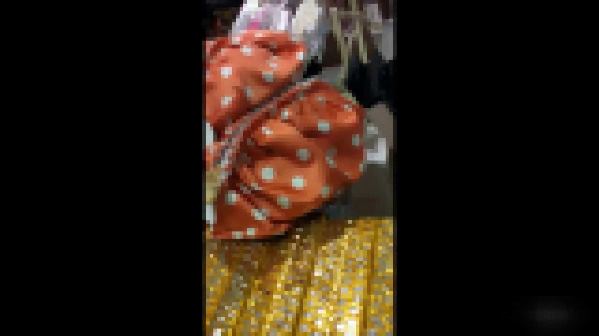 ガールズパンチラストリートビューVol.012 OLの実態 盗撮AV動画キャプチャ 47pic 46