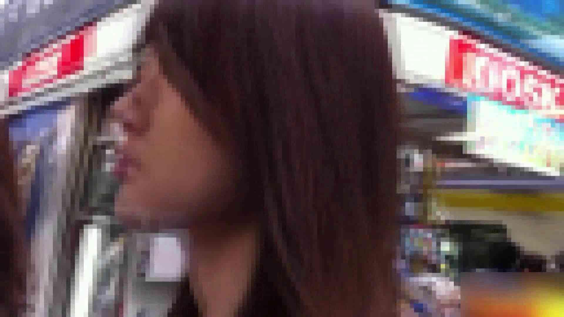巨乳 乳首:ガールズパンチラストリートビューVol.021:ピープフォックス(盗撮狐)