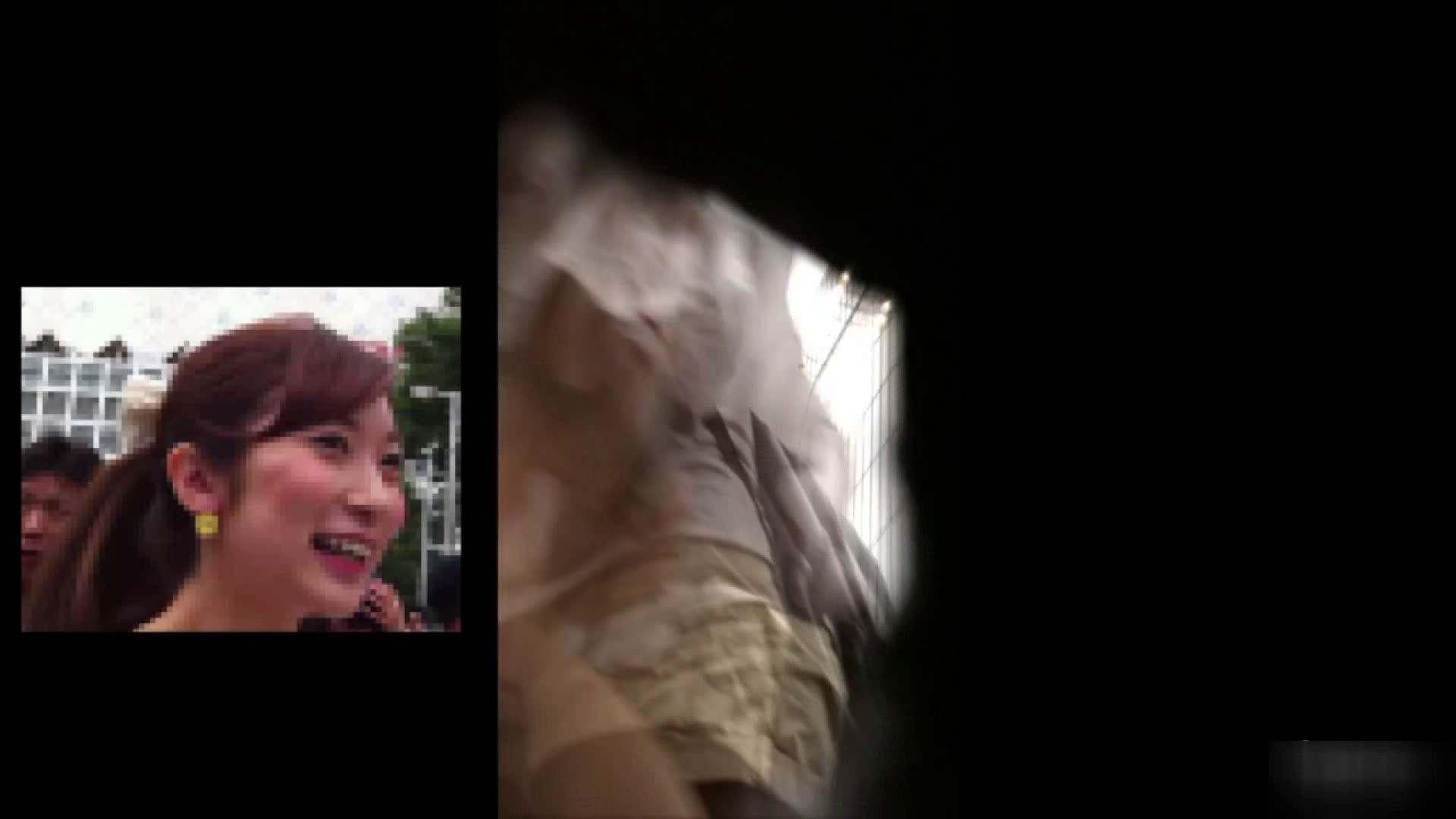 ガールズパンチラストリートビューVol.022 OLの実態 盗み撮りオマンコ動画キャプチャ 37pic 34
