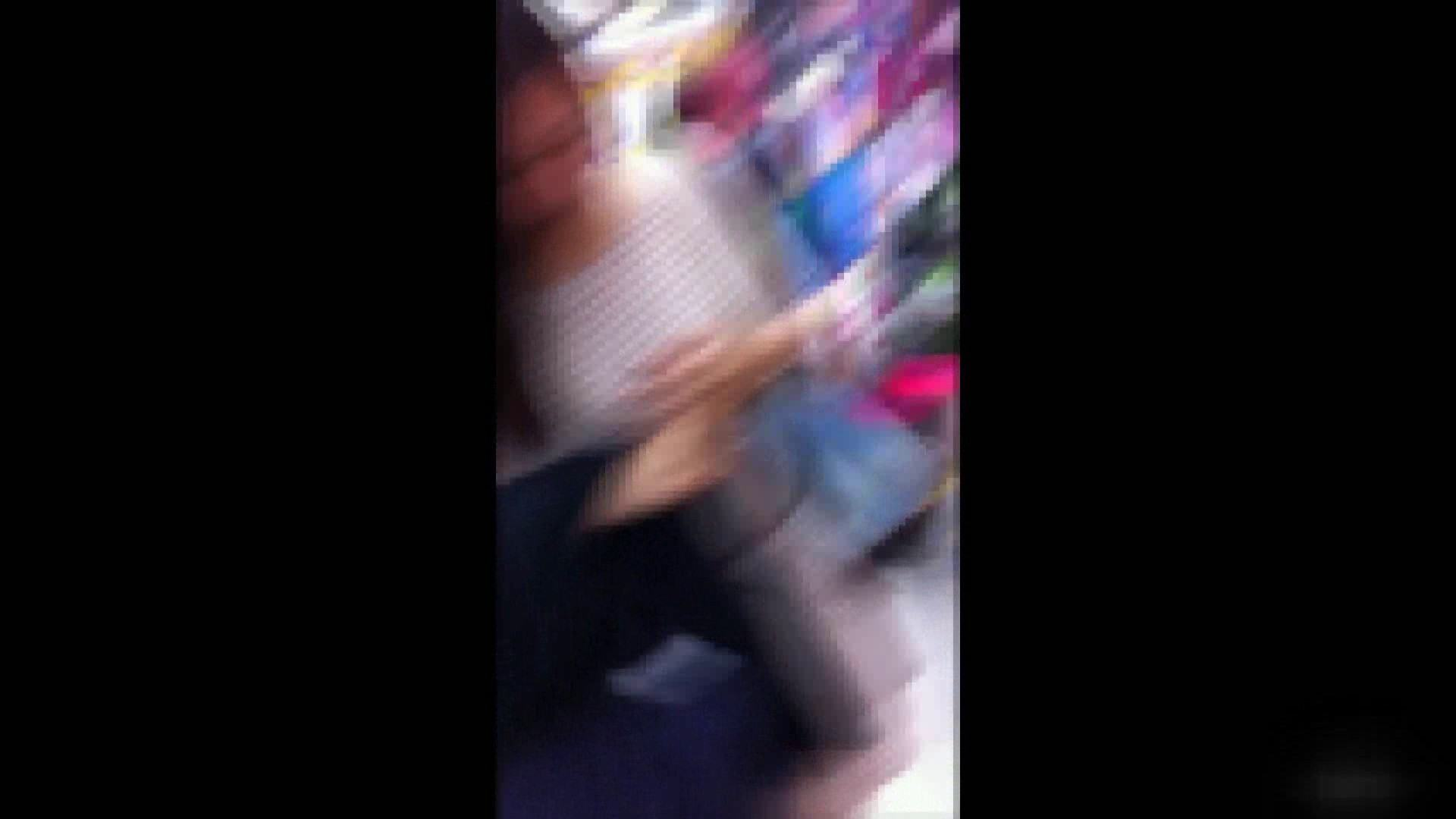 ガールズパンチラストリートビューVol.023 チラ 隠し撮りセックス画像 25pic 2