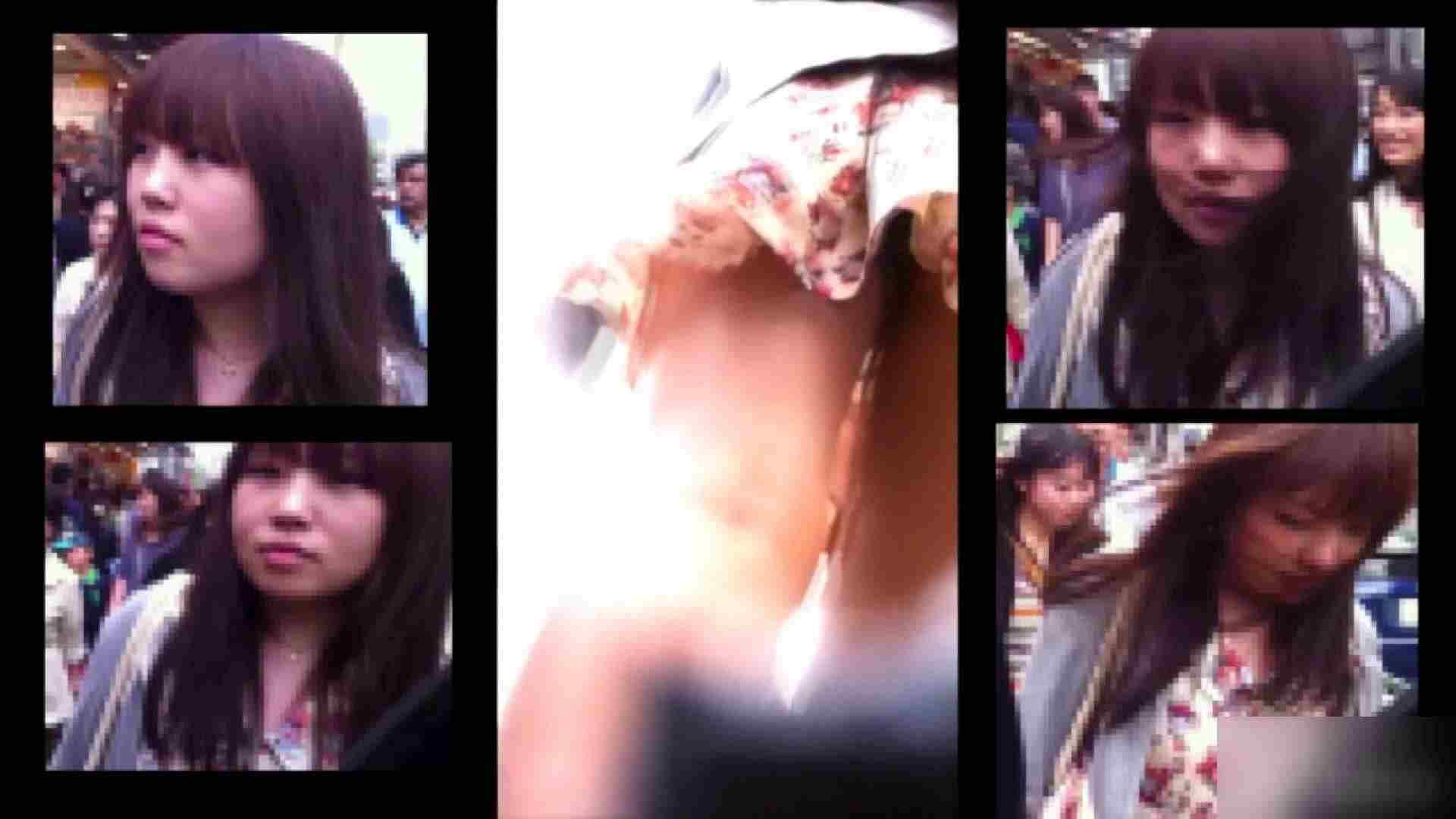 ガールズパンチラストリートビューVol.023 チラ 隠し撮りセックス画像 25pic 10