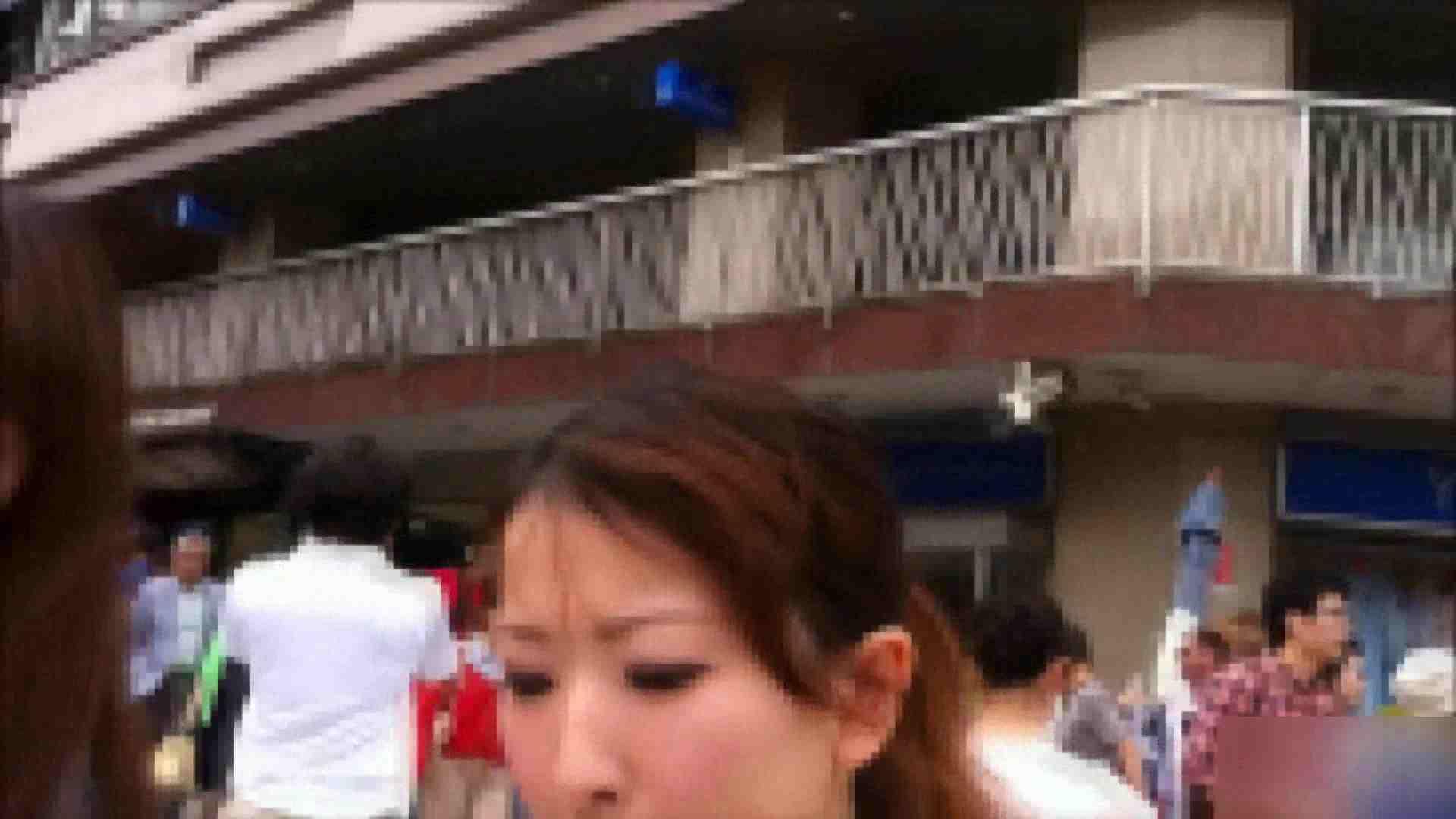 ガールズパンチラストリートビューVol.023 チラ 隠し撮りセックス画像 25pic 14