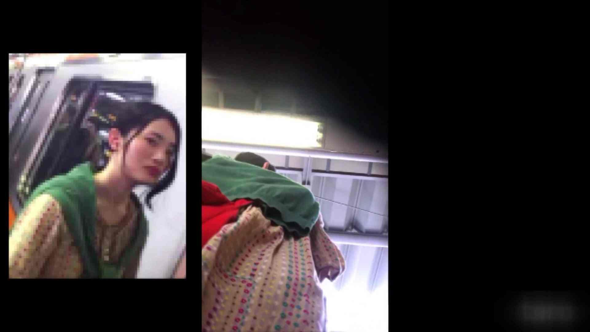 ガールズパンチラストリートビューVol.023 チラ 隠し撮りセックス画像 25pic 22