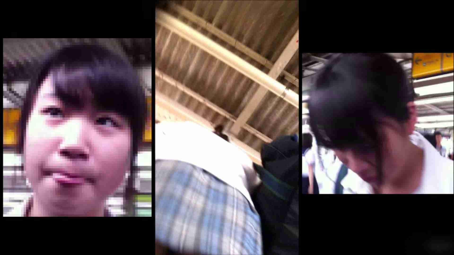 ガールズパンチラストリートビューVol.041 ギャルの実態 盗み撮りオマンコ動画キャプチャ 57pic 3