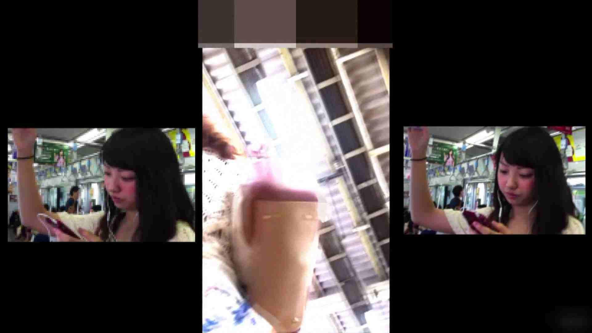 ガールズパンチラストリートビューVol.041 ギャルの実態 盗み撮りオマンコ動画キャプチャ 57pic 11