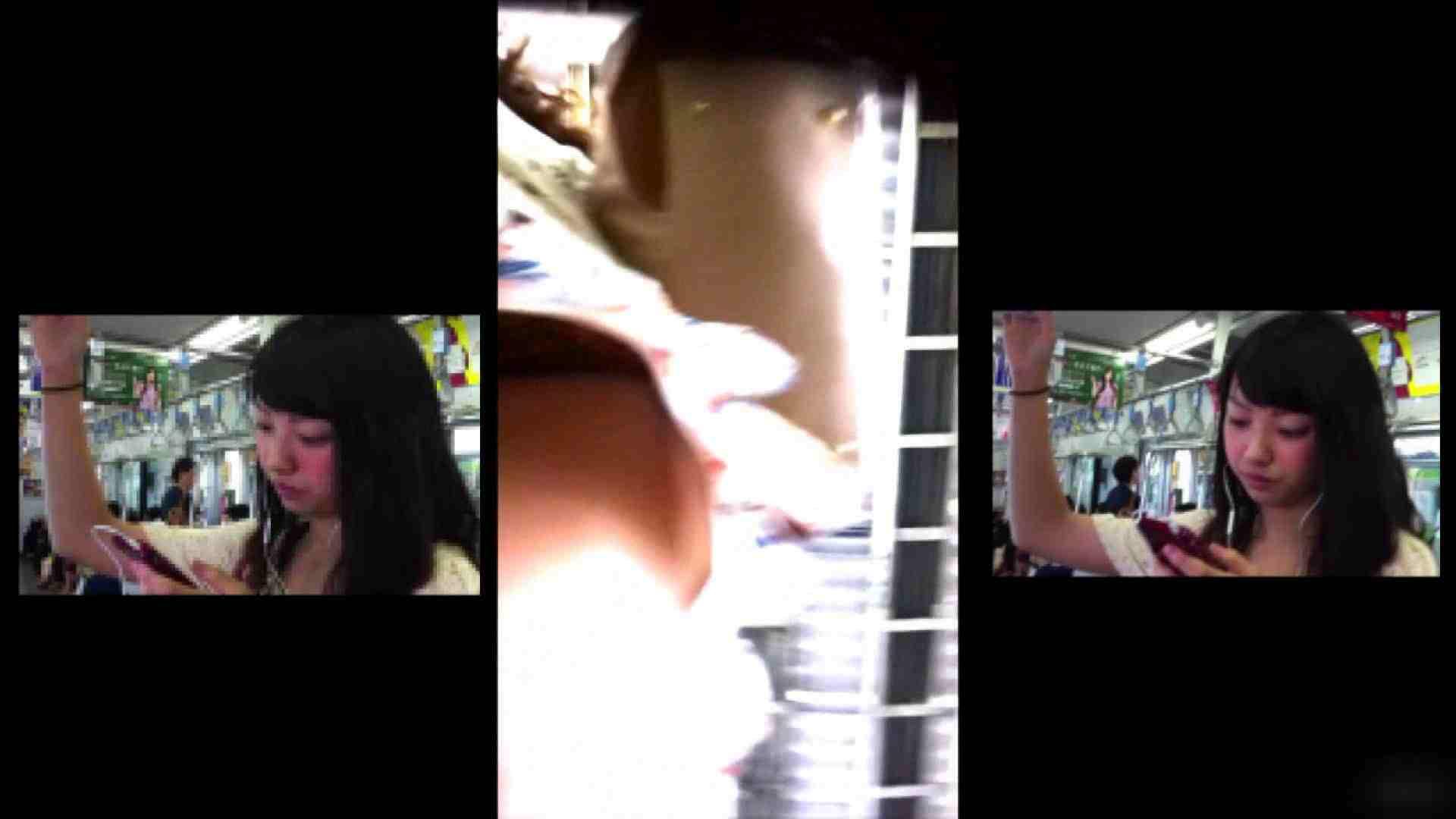 ガールズパンチラストリートビューVol.041 ギャルの実態 盗み撮りオマンコ動画キャプチャ 57pic 15