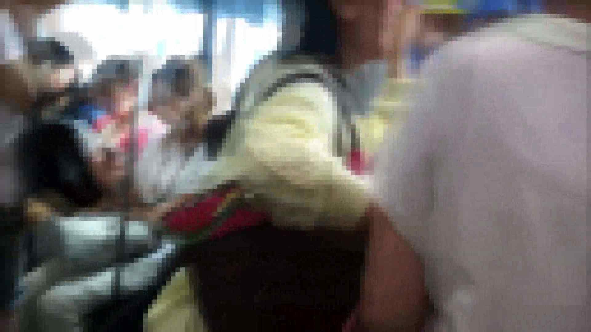 ガールズパンチラストリートビューVol.041 ギャルの実態 盗み撮りオマンコ動画キャプチャ 57pic 31