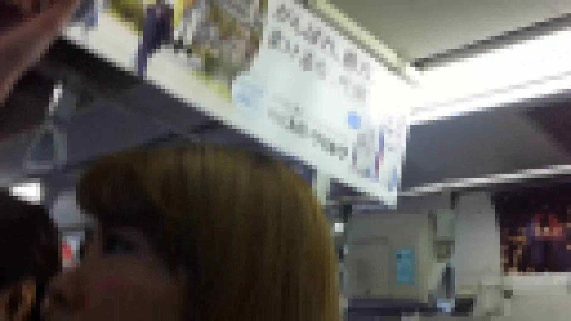 ガールズパンチラストリートビューVol.041 ギャルの実態 盗み撮りオマンコ動画キャプチャ 57pic 47