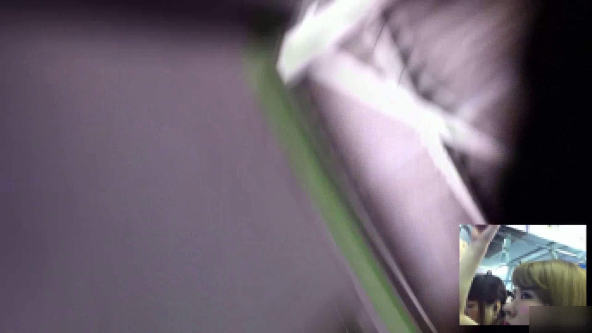 ガールズパンチラストリートビューVol.041 パンチラ放出 | チラ  57pic 53