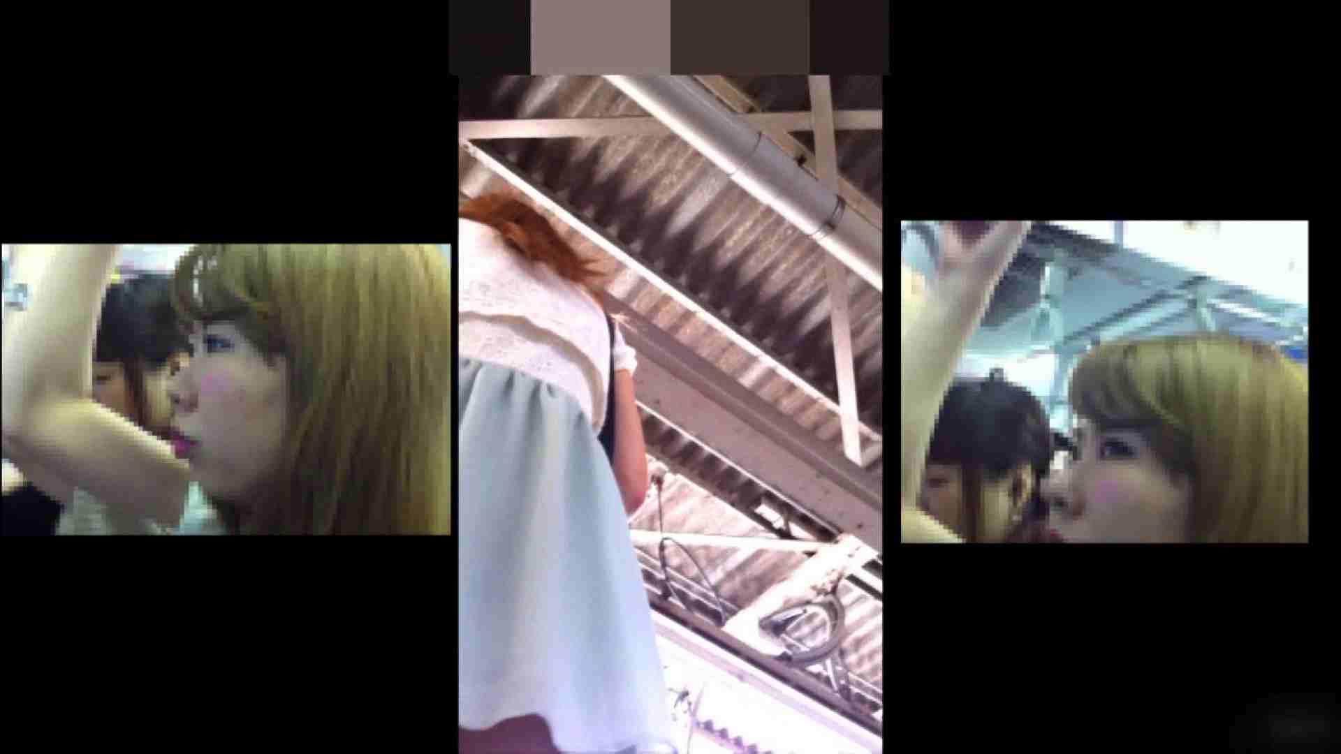 ガールズパンチラストリートビューVol.041 OLの実態 覗きぱこり動画紹介 57pic 54