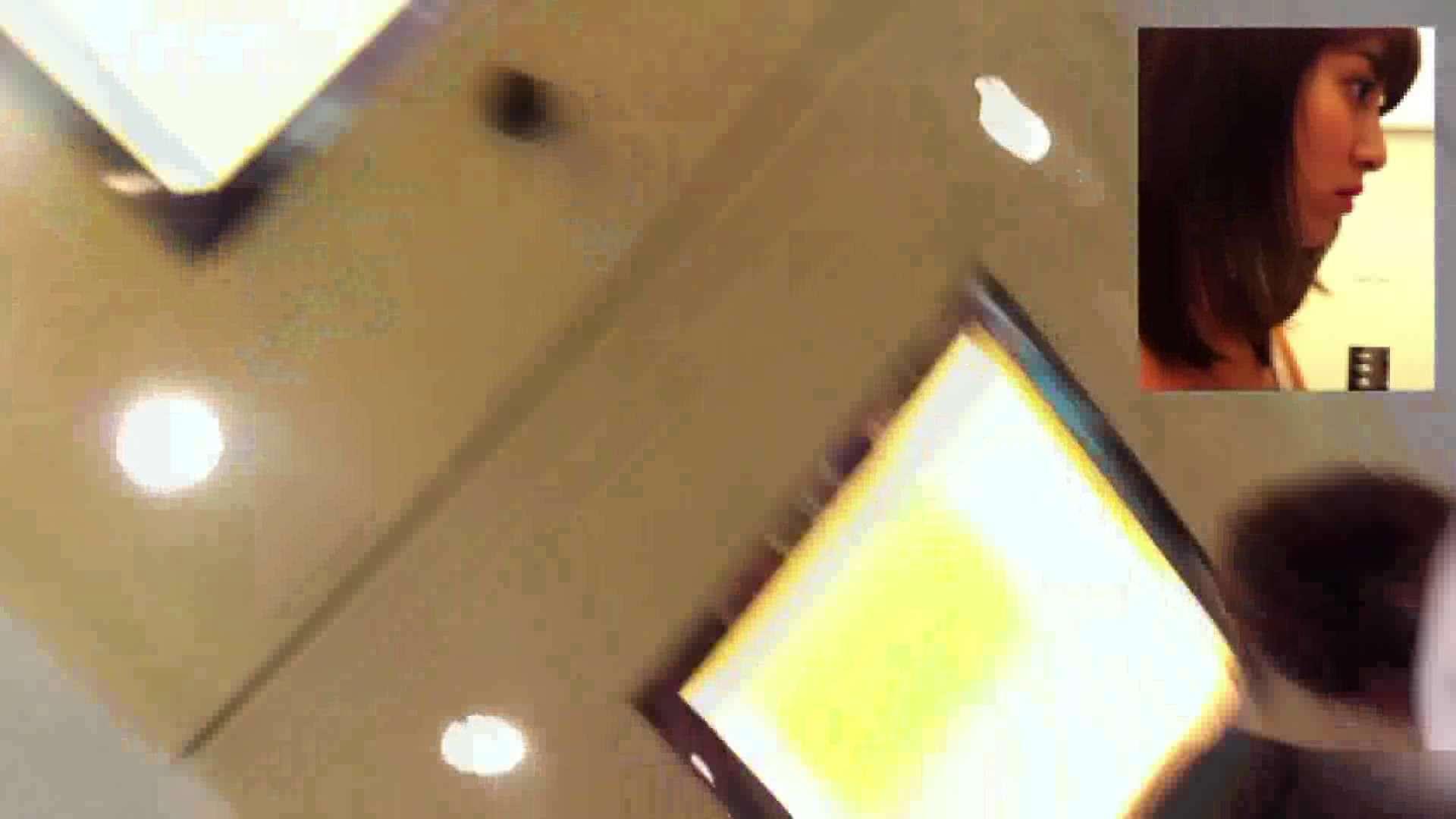 ガールズパンチラストリートビューVol.043 パンチラ放出 隠し撮りセックス画像 44pic 19