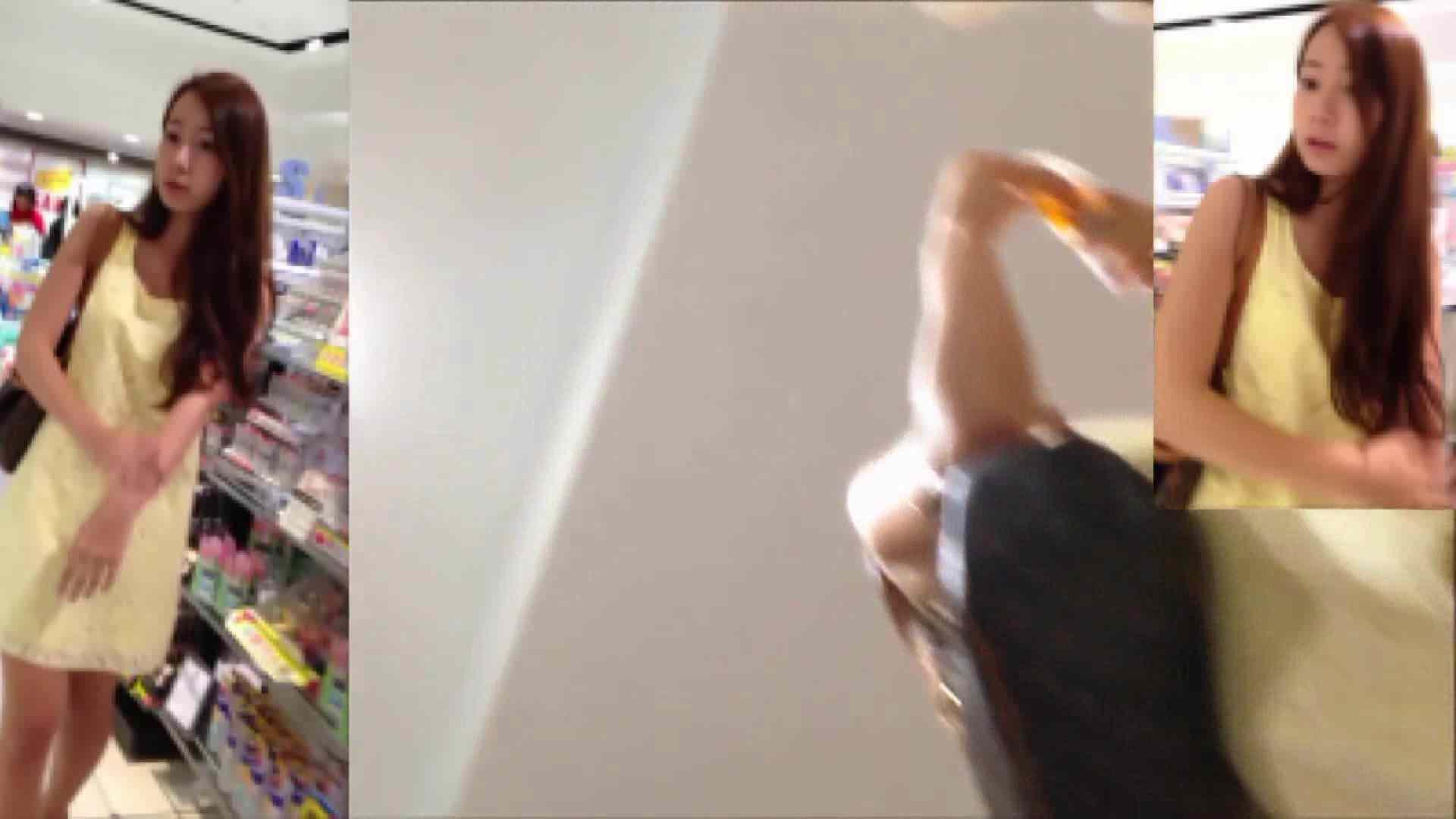 ガールズパンチラストリートビューVol.044 OLの実態 盗撮オマンコ無修正動画無料 66pic 6