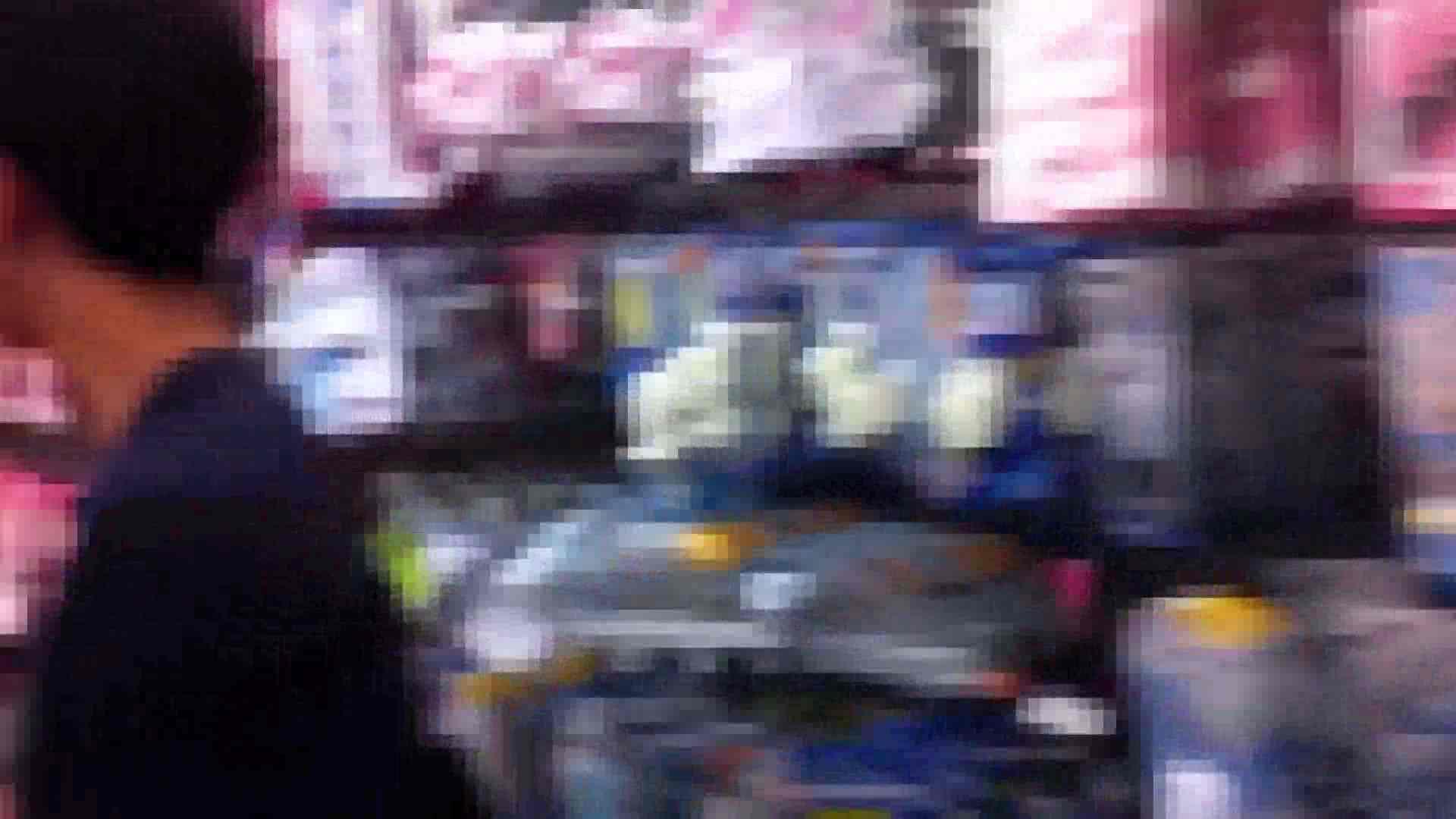 ガールズパンチラストリートビューVol.044 OLの実態 盗撮オマンコ無修正動画無料 66pic 18