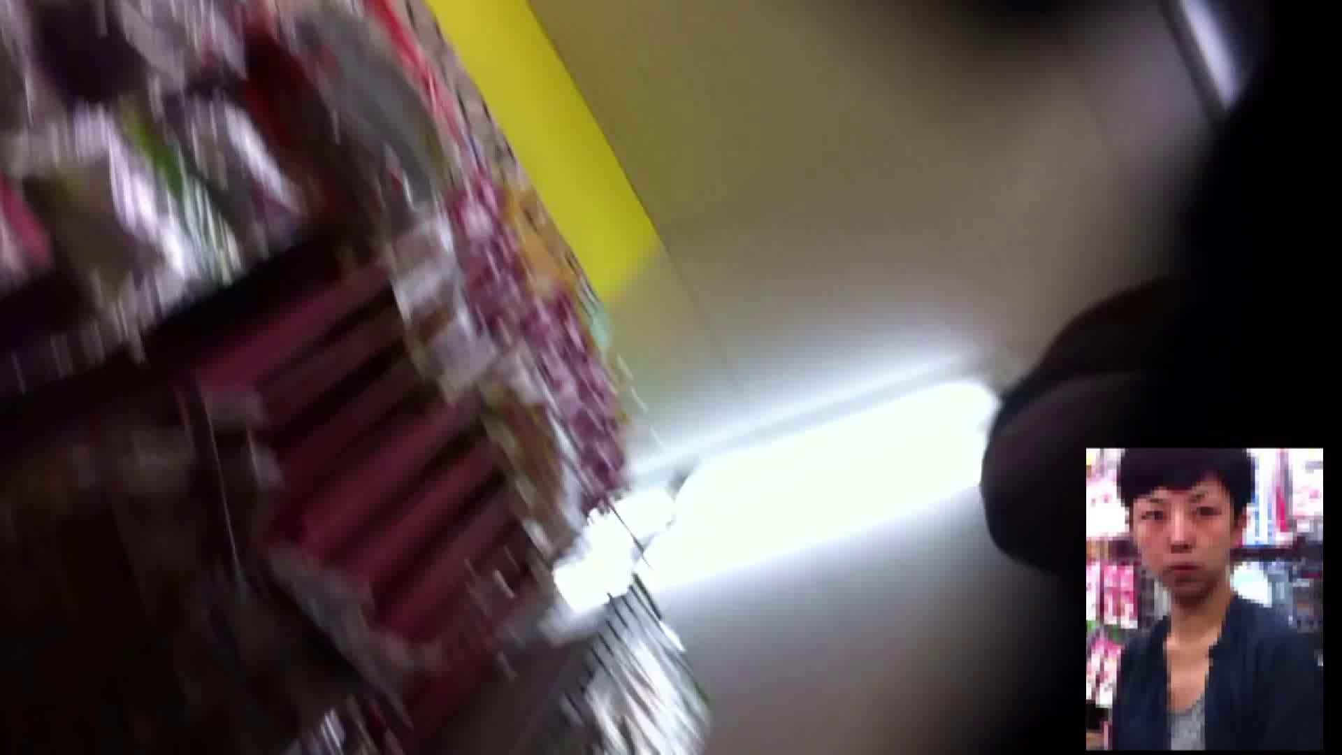 ガールズパンチラストリートビューVol.044 OLの実態 盗撮オマンコ無修正動画無料 66pic 26