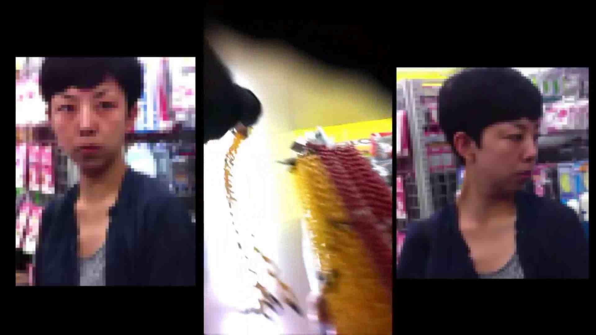 ガールズパンチラストリートビューVol.044 OLの実態 盗撮オマンコ無修正動画無料 66pic 34