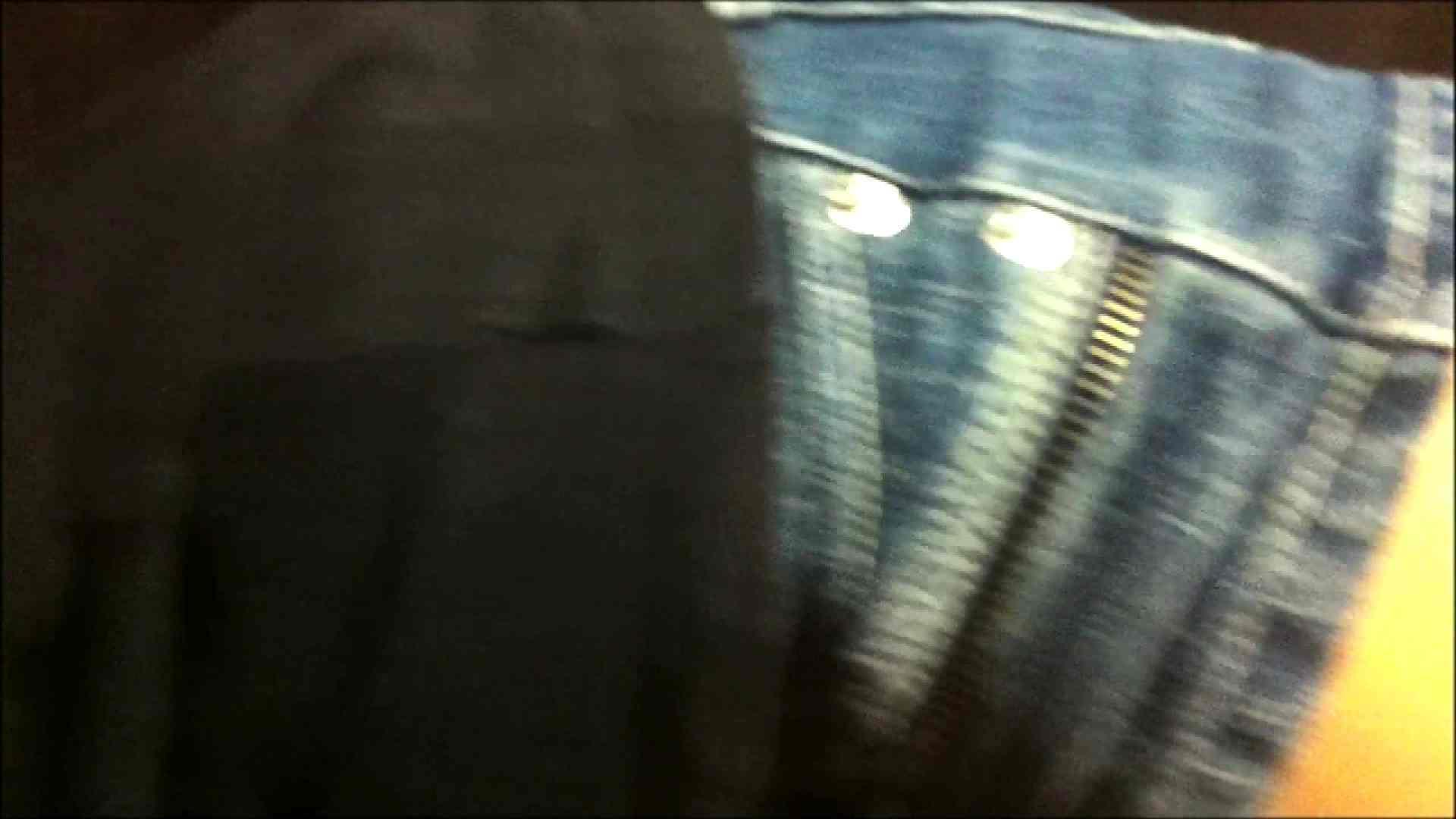 魔術師の お・も・て・な・し vol.04 美脚の店員さん OLの実態 | イタズラ  55pic 23