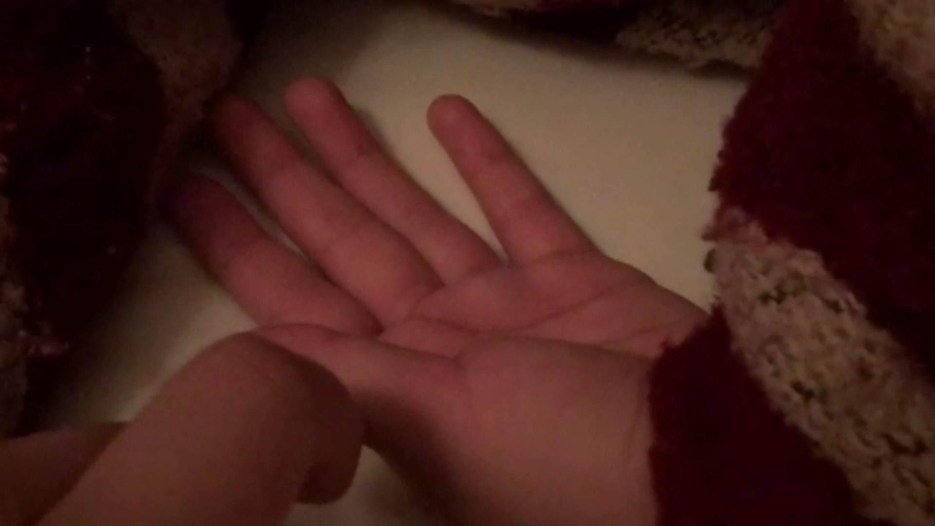 魔術師の お・も・て・な・し vol.25 19歳の巨乳ちゃんにログイン! 巨乳   イタズラ  82pic 22