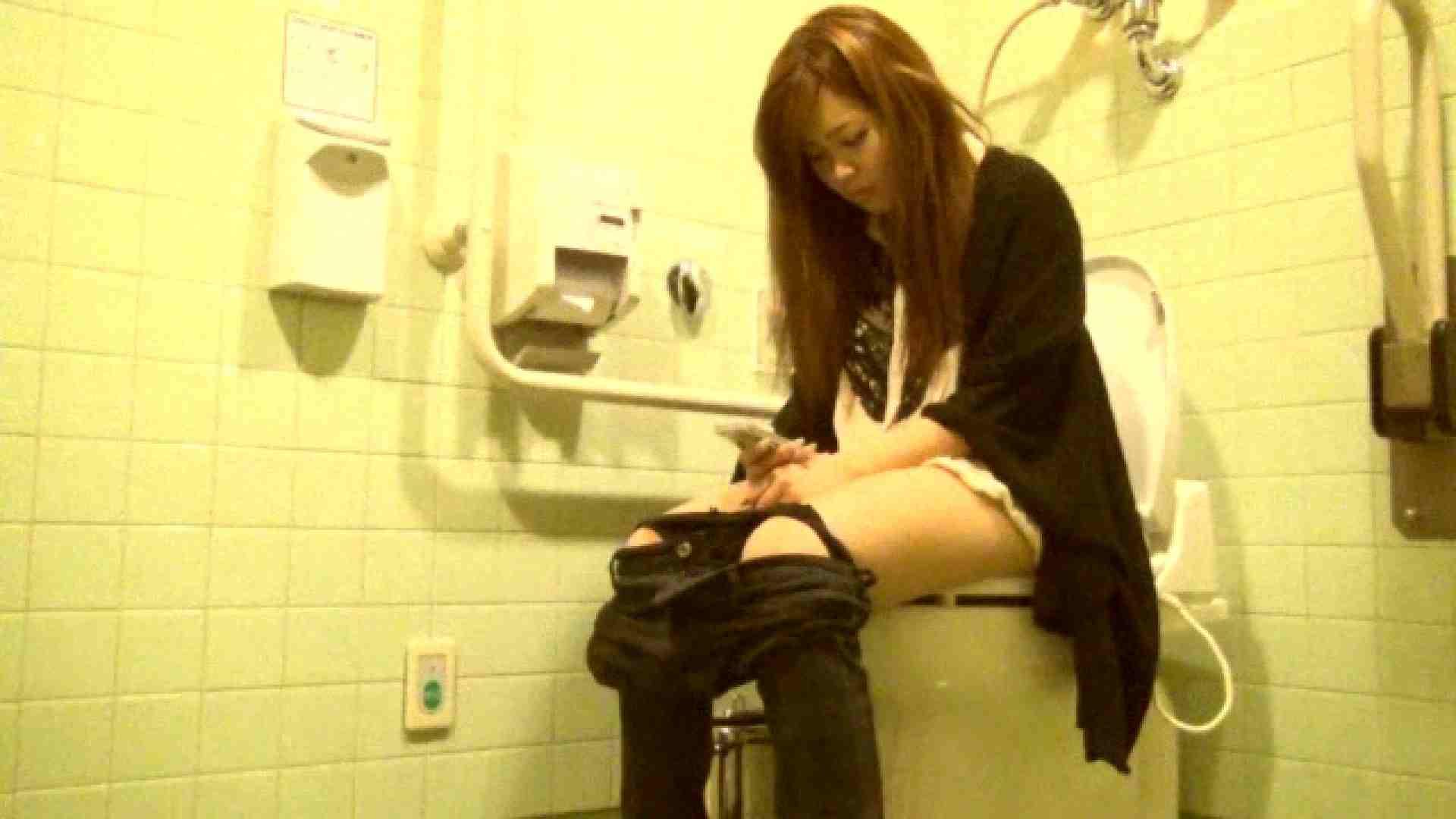 魔術師の お・も・て・な・し vol.26 19歳のバーの店員さんの洗面所をしばし… 洗面所 隠し撮りおまんこ動画流出 90pic 5