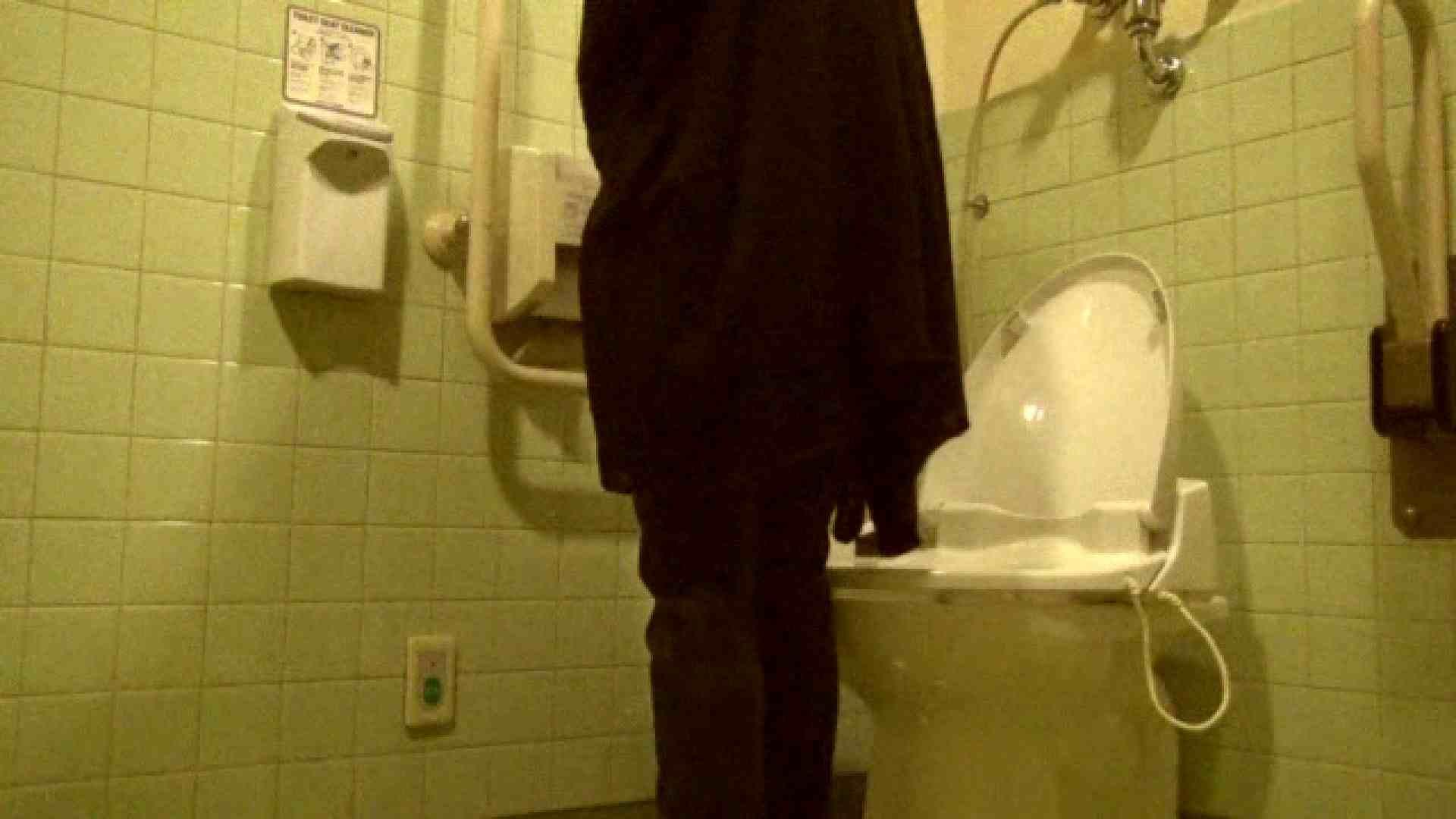 魔術師の お・も・て・な・し vol.26 19歳のバーの店員さんの洗面所をしばし… OLの実態  90pic 21